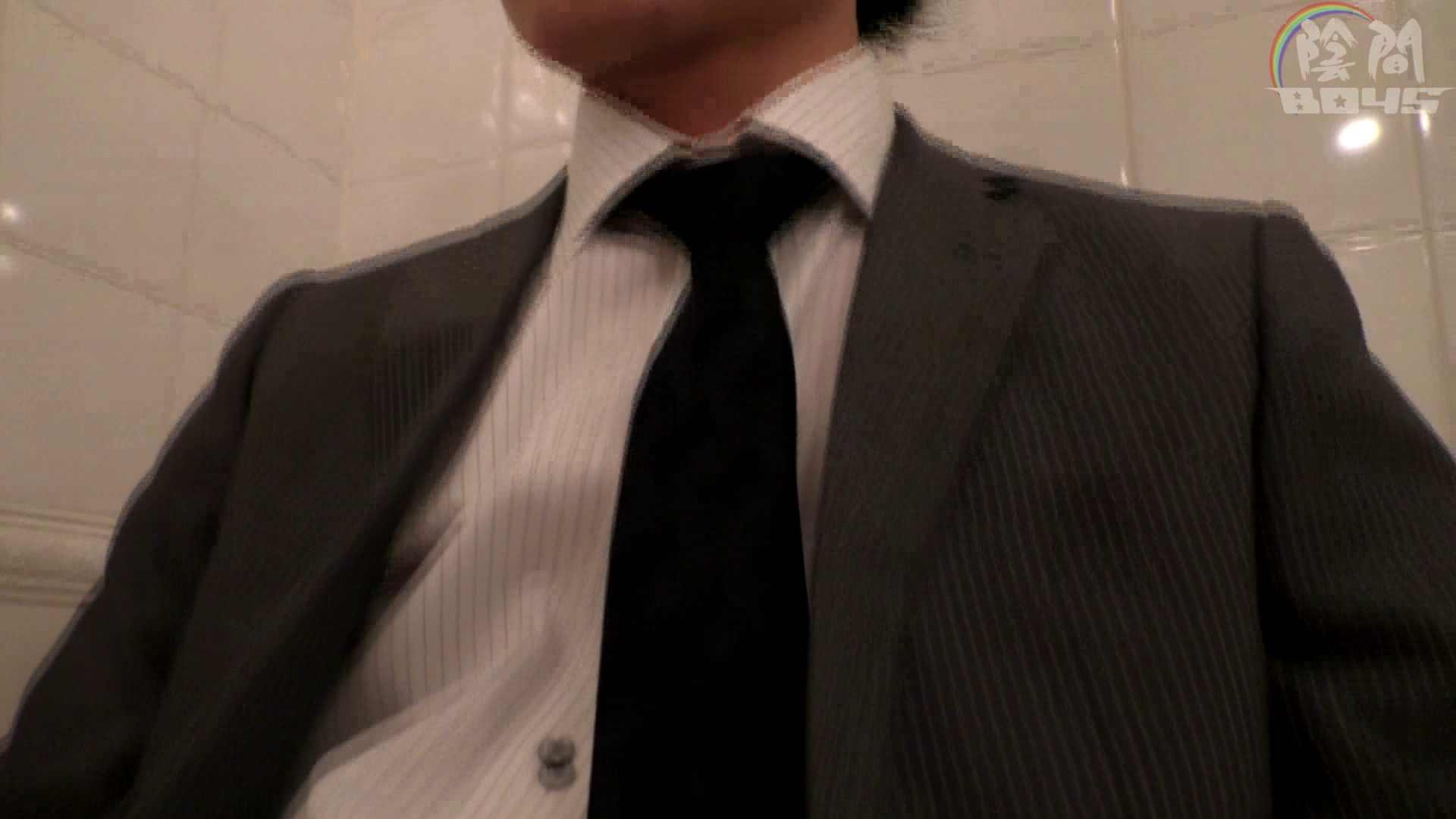 陰間BOYS~AV男優面接2、俺のアナルが…~01 セックス  73pic 51
