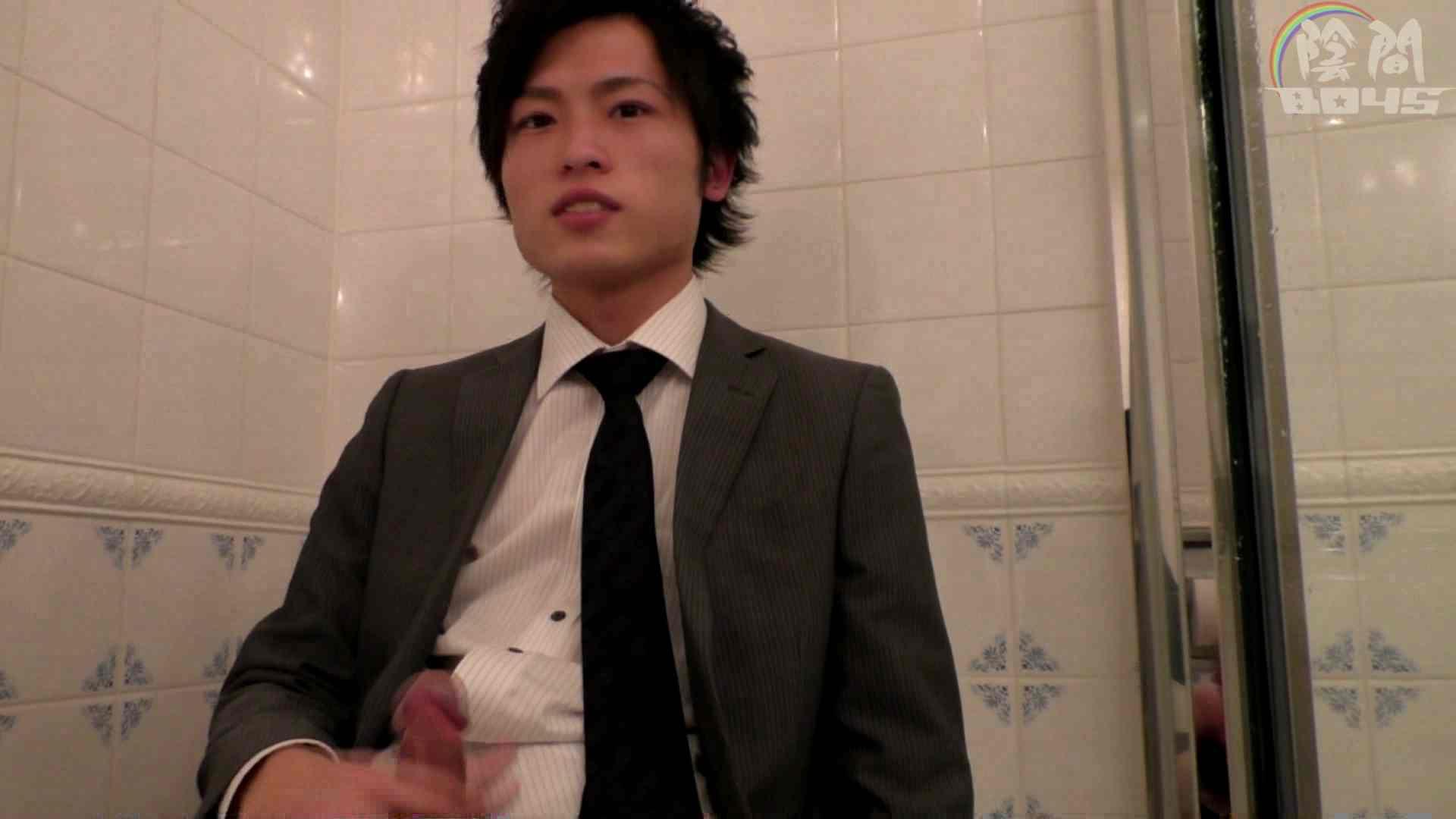 陰間BOYS~AV男優面接2、俺のアナルが…~01 セックス  73pic 68