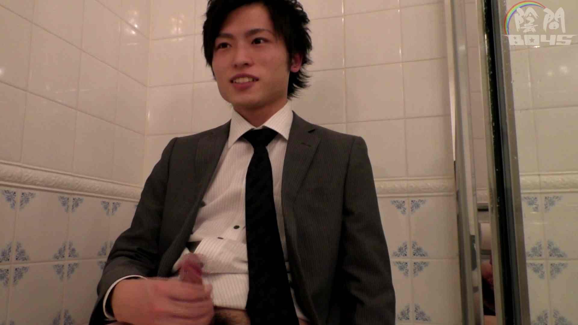 陰間BOYS~AV男優面接2、俺のアナルが…~01 セックス  73pic 73