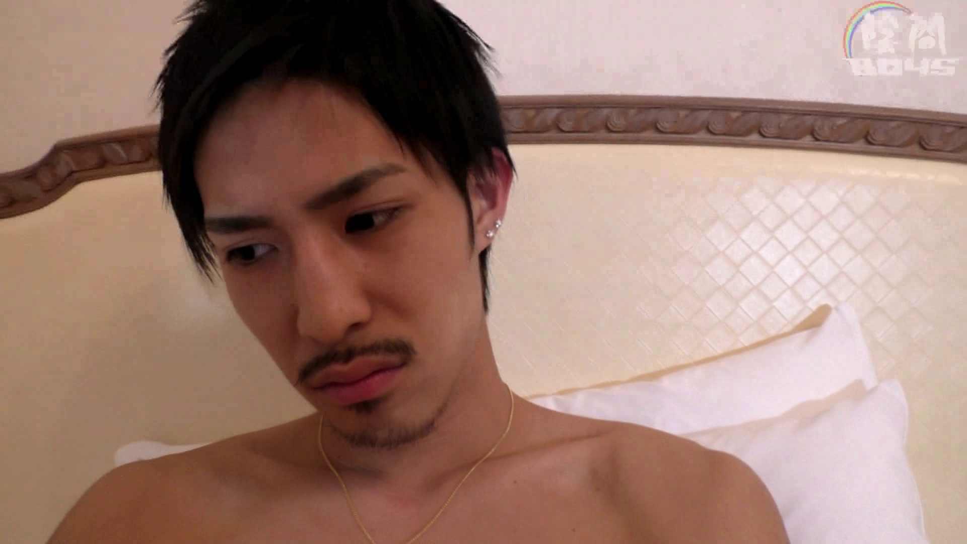 陰間BOYS~「アナルだけは許して…」~03 男  70pic 62