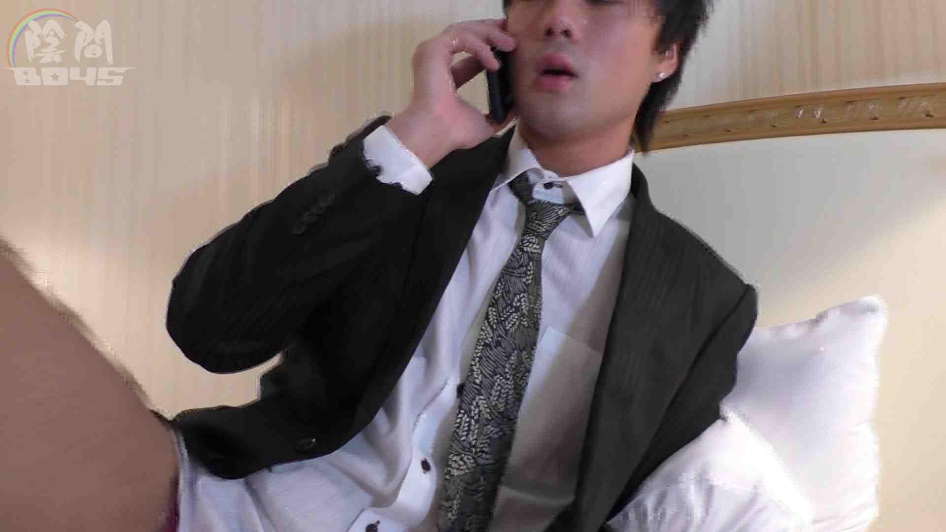 """キャバクラの仕事は""""アナル""""から1 Vol.01 アナル  60pic 3"""