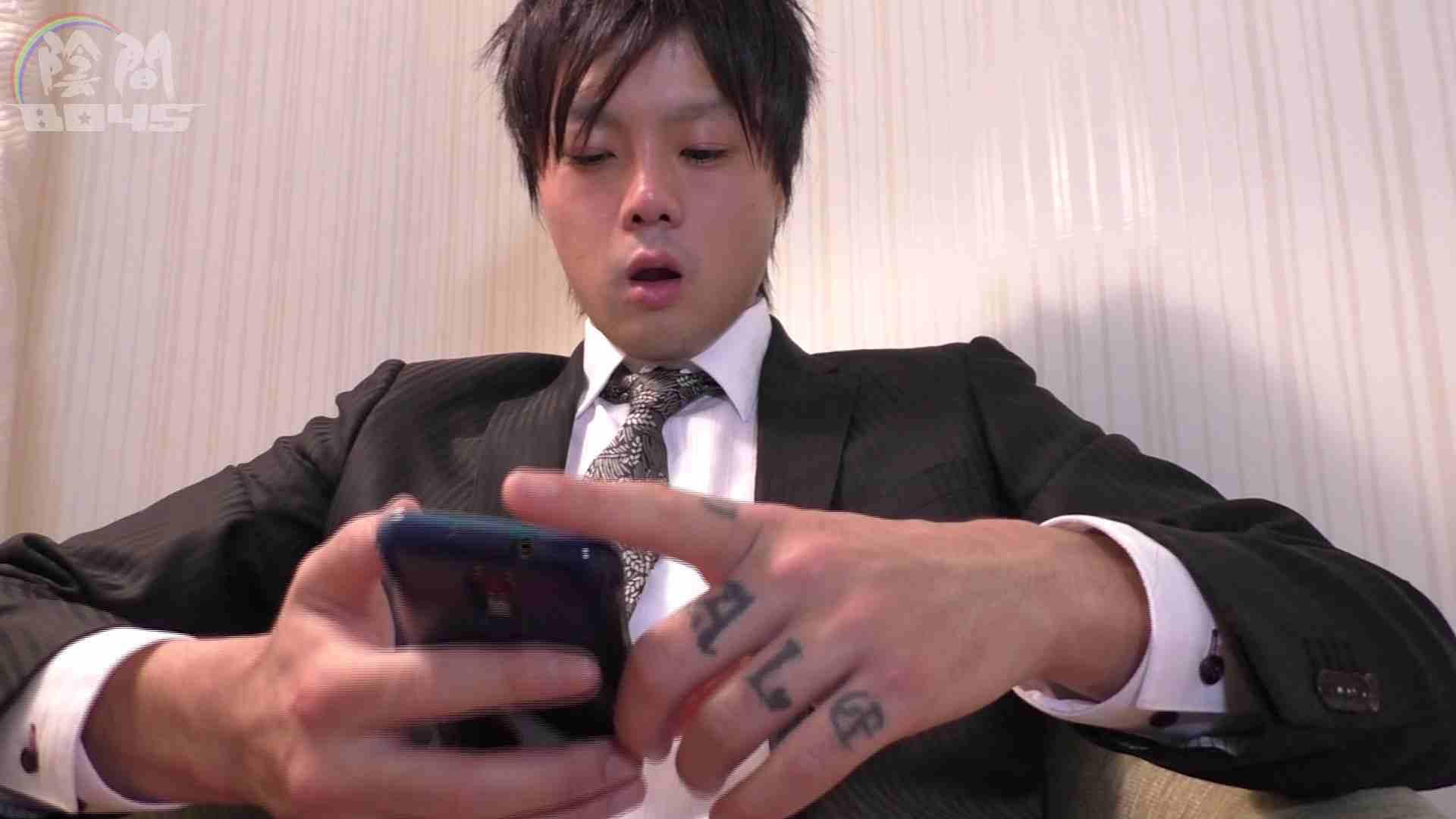 """キャバクラの仕事は""""アナル""""から1 Vol.01 アナル  60pic 53"""