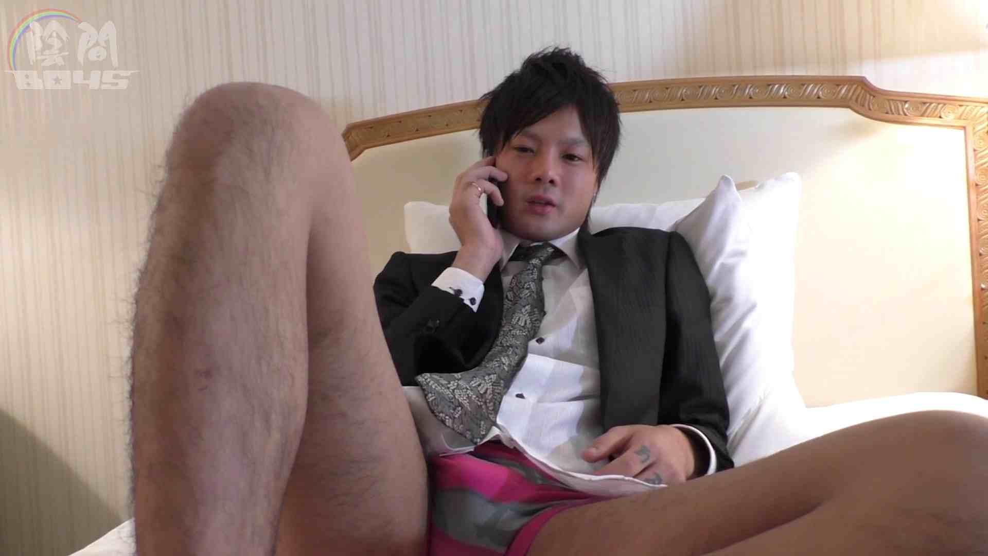 """キャバクラの仕事は""""アナル""""から1 Vol.01 アナル  60pic 60"""