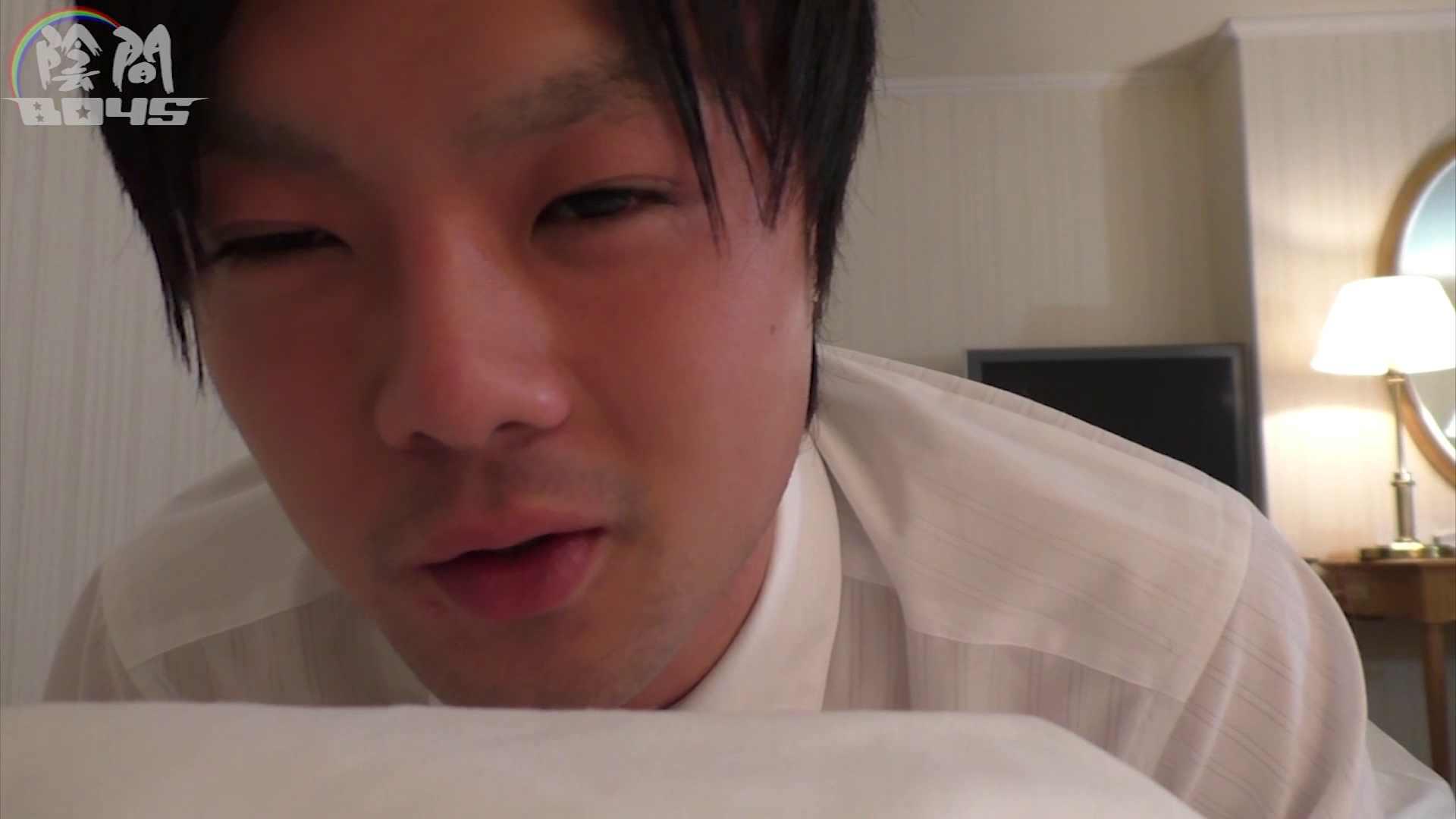 """キャバクラの仕事は""""アナル""""から1 Vol.05 アナル  75pic 59"""