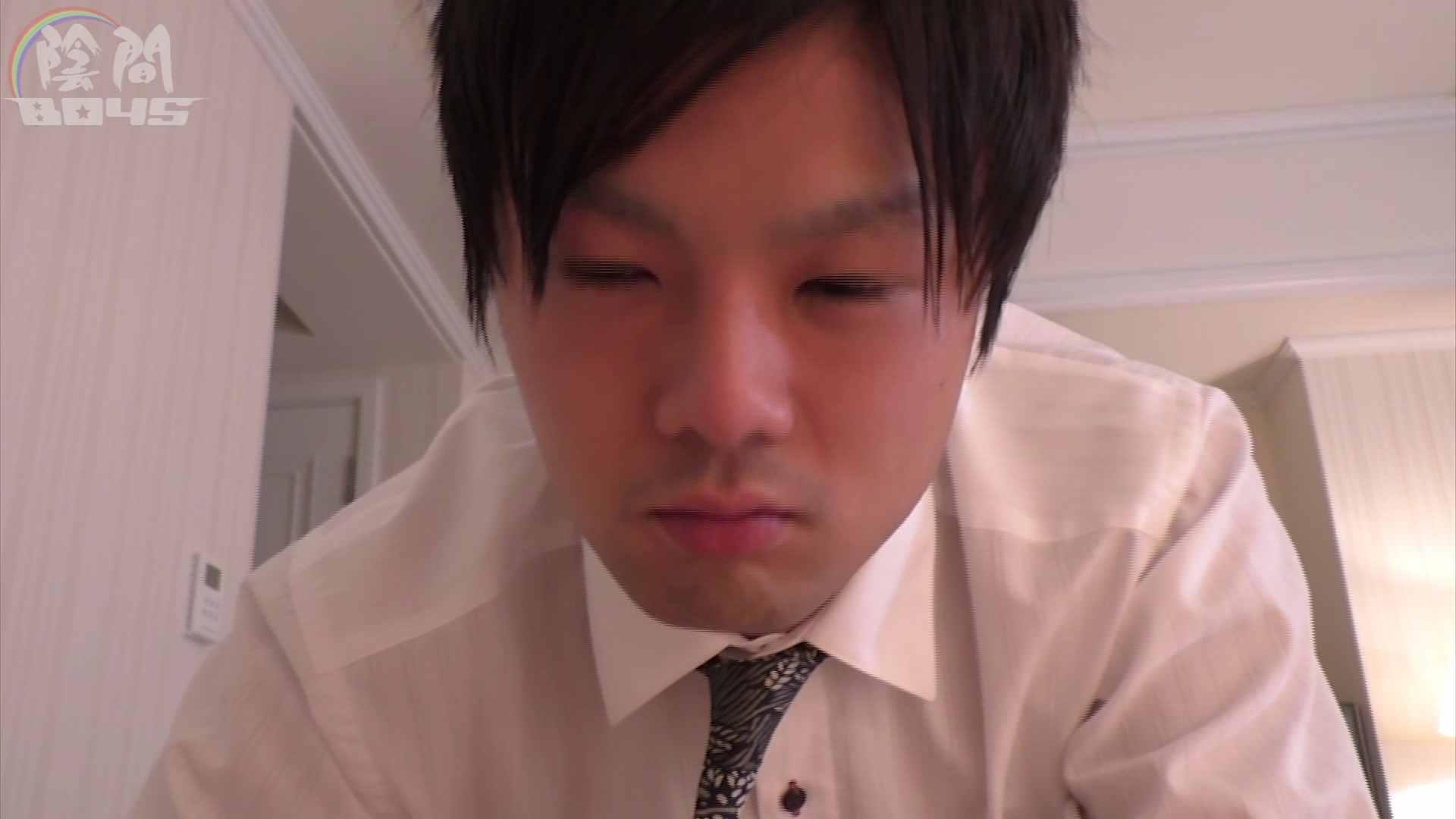 """キャバクラの仕事は""""アナル""""から1 Vol.05 アナル  75pic 63"""