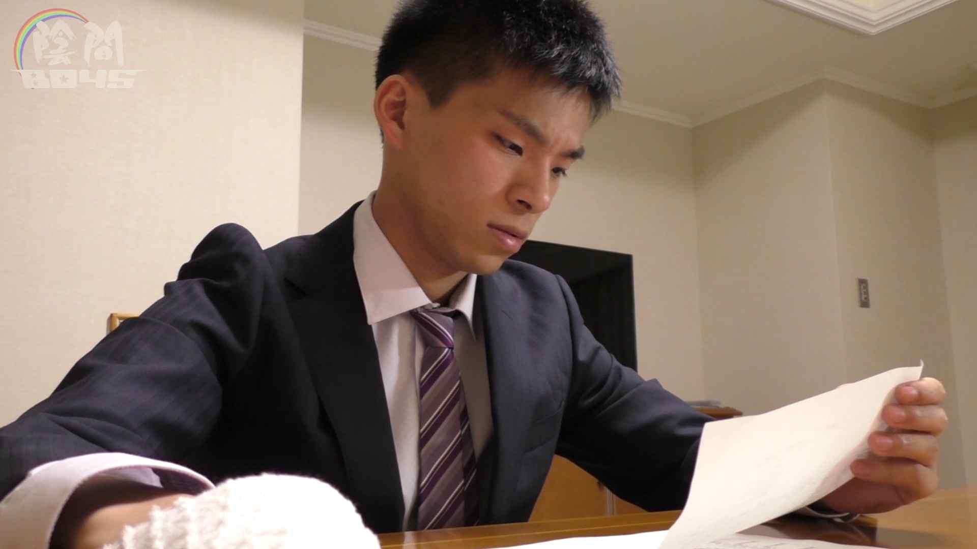 """【期間限定配信】キャバクラの仕事は""""アナル""""から2 Vol.01 オナニー  93pic 3"""