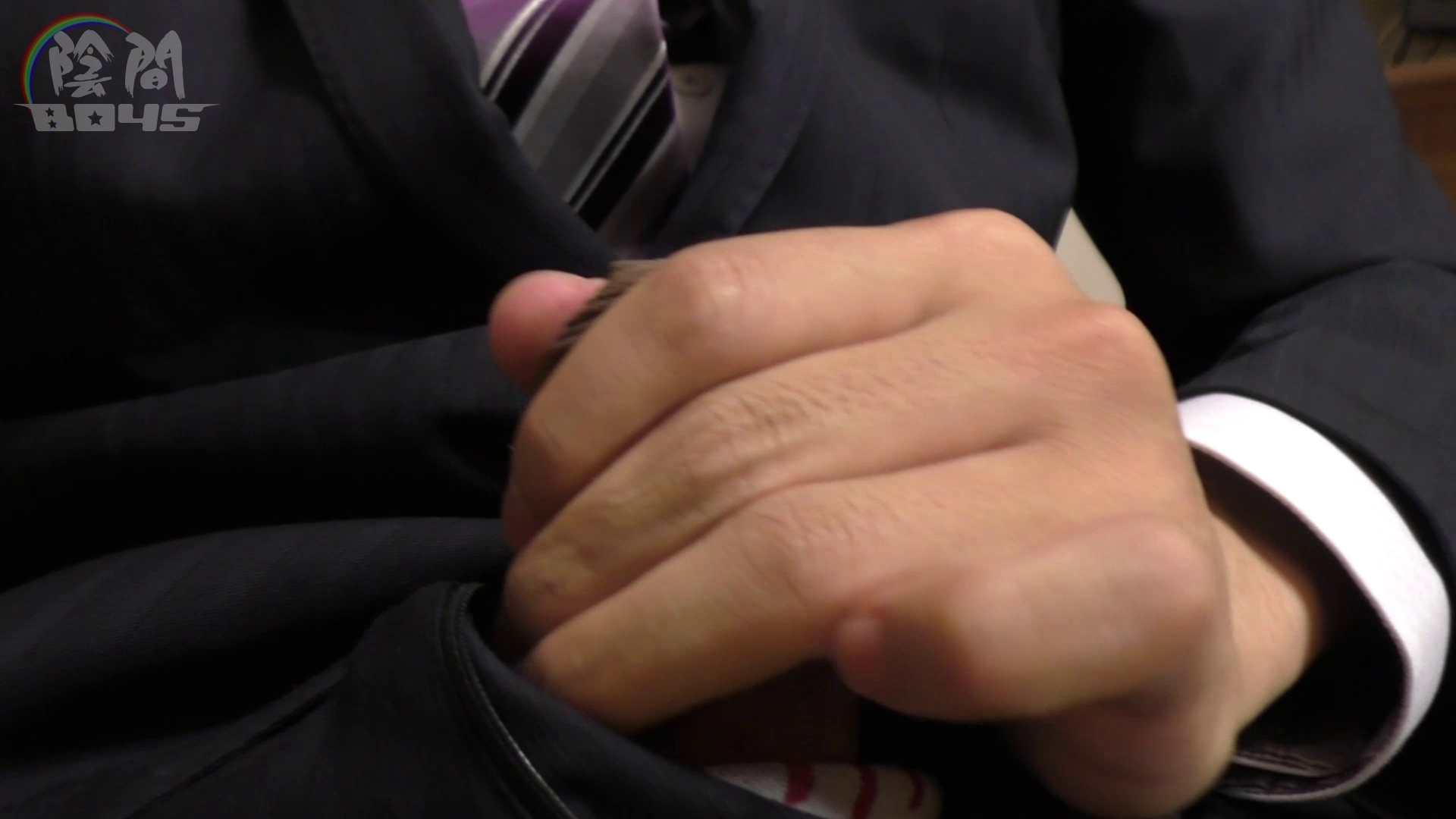 """【期間限定配信】キャバクラの仕事は""""アナル""""から2 Vol.01 オナニー  93pic 10"""