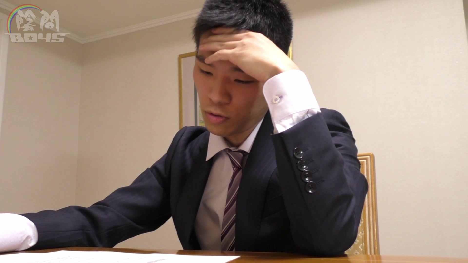 """【期間限定配信】キャバクラの仕事は""""アナル""""から2 Vol.01 オナニー  93pic 25"""
