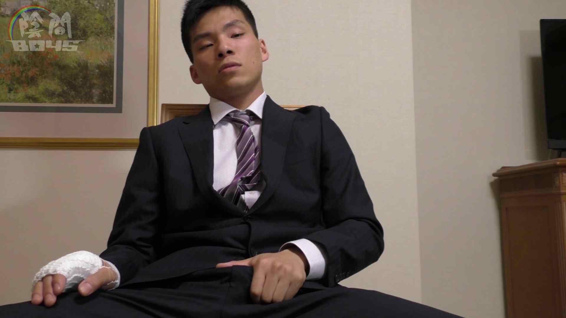 """【期間限定配信】キャバクラの仕事は""""アナル""""から2 Vol.01 オナニー  93pic 65"""