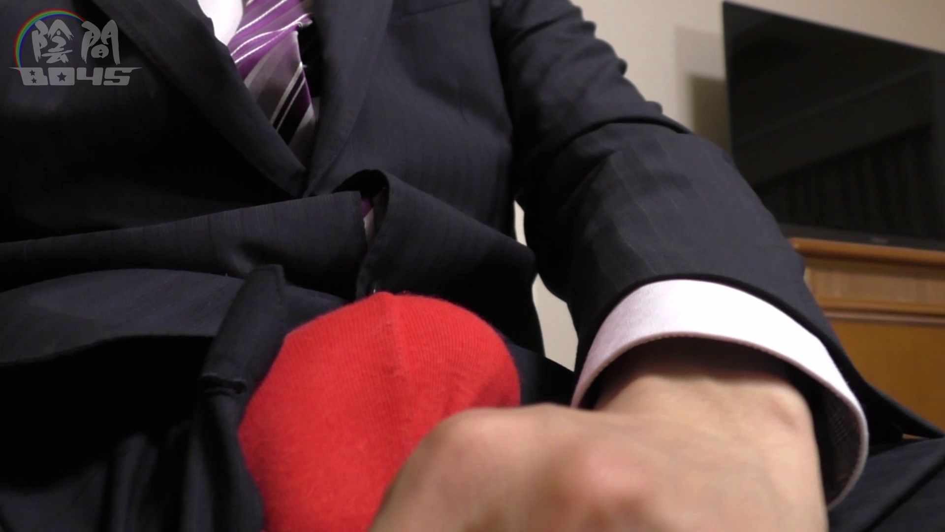 """【期間限定配信】キャバクラの仕事は""""アナル""""から2 Vol.01 オナニー  93pic 87"""