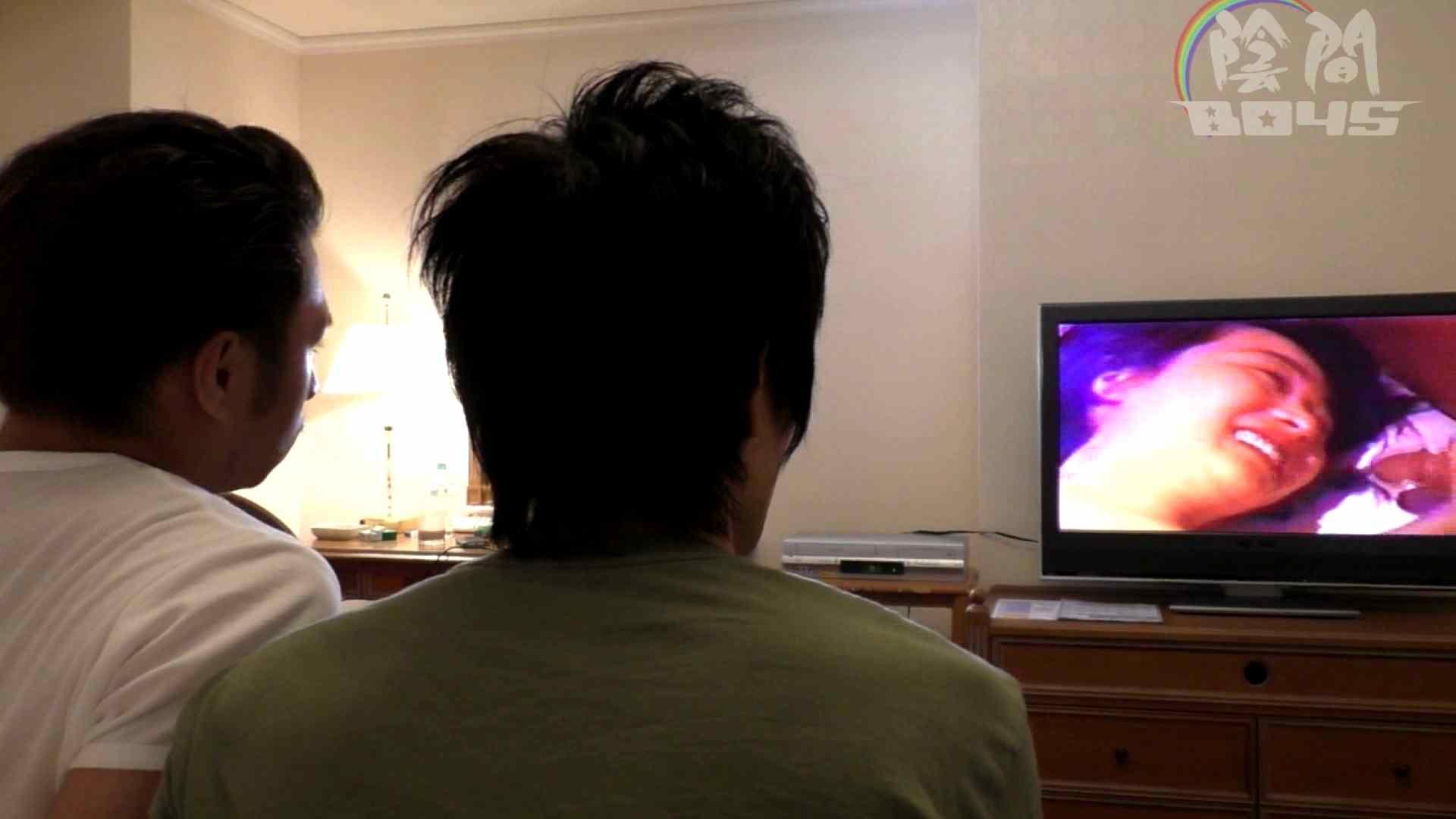 """ADの""""ヒミツ""""のお仕事 part1 No.01【期間限定】 オナニー  111pic 80"""