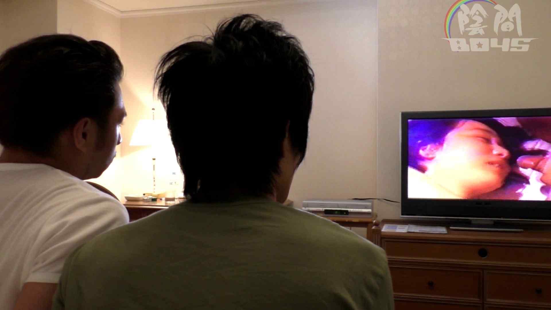 """ADの""""ヒミツ""""のお仕事 part1 No.01【期間限定】 オナニー  111pic 81"""