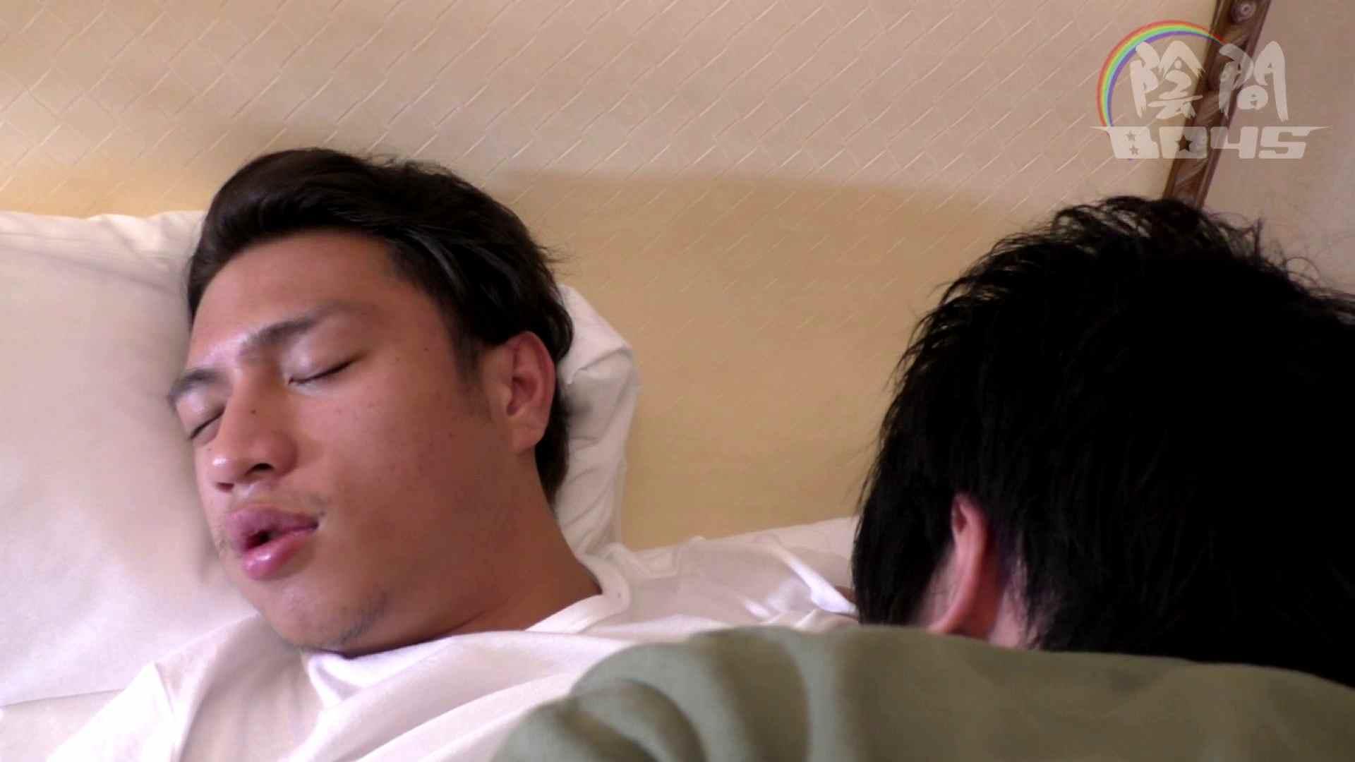 "ADの""ヒミツ""のお仕事 part1 No.03【期間限定】 完全無修正  71pic 24"