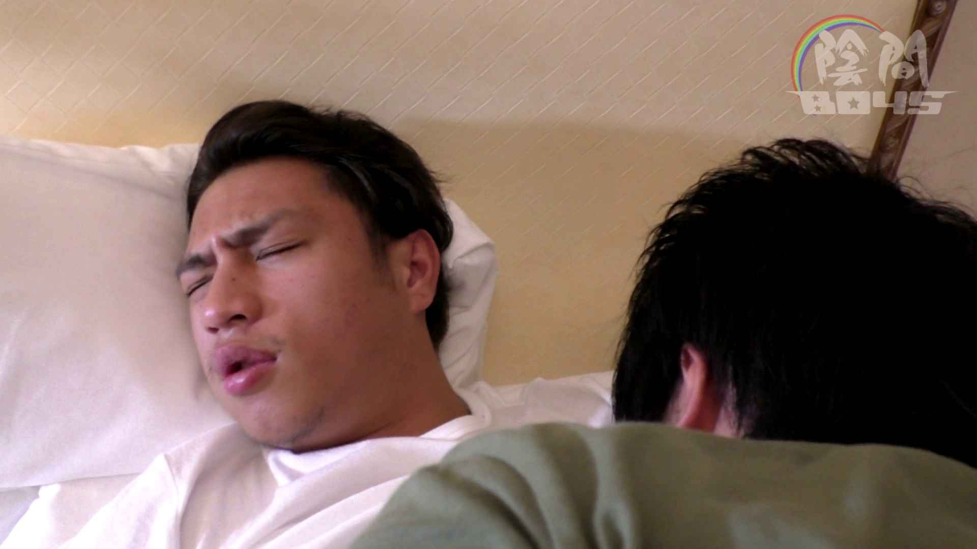 "ADの""ヒミツ""のお仕事 part1 No.03【期間限定】 完全無修正  71pic 25"