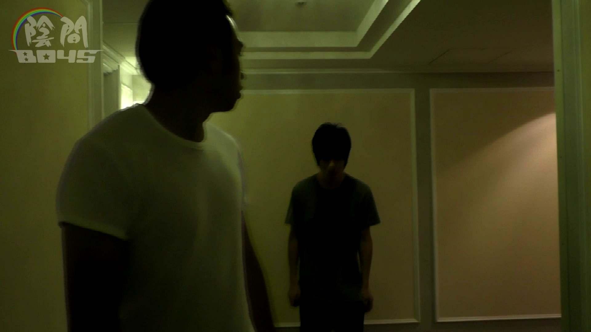 "ADの""ヒミツ""のお仕事 part2 No.01 GAY  80pic 1"