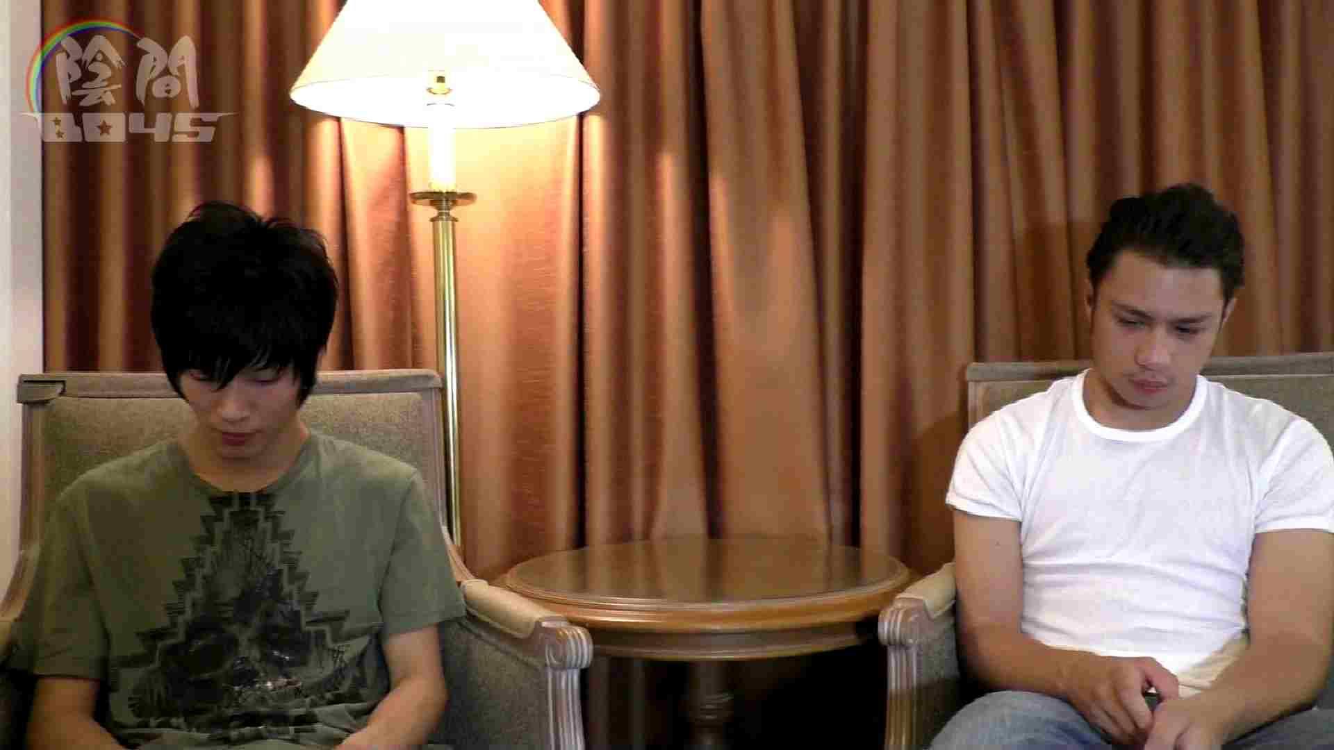 "ADの""ヒミツ""のお仕事 part2 No.01 GAY  80pic 41"