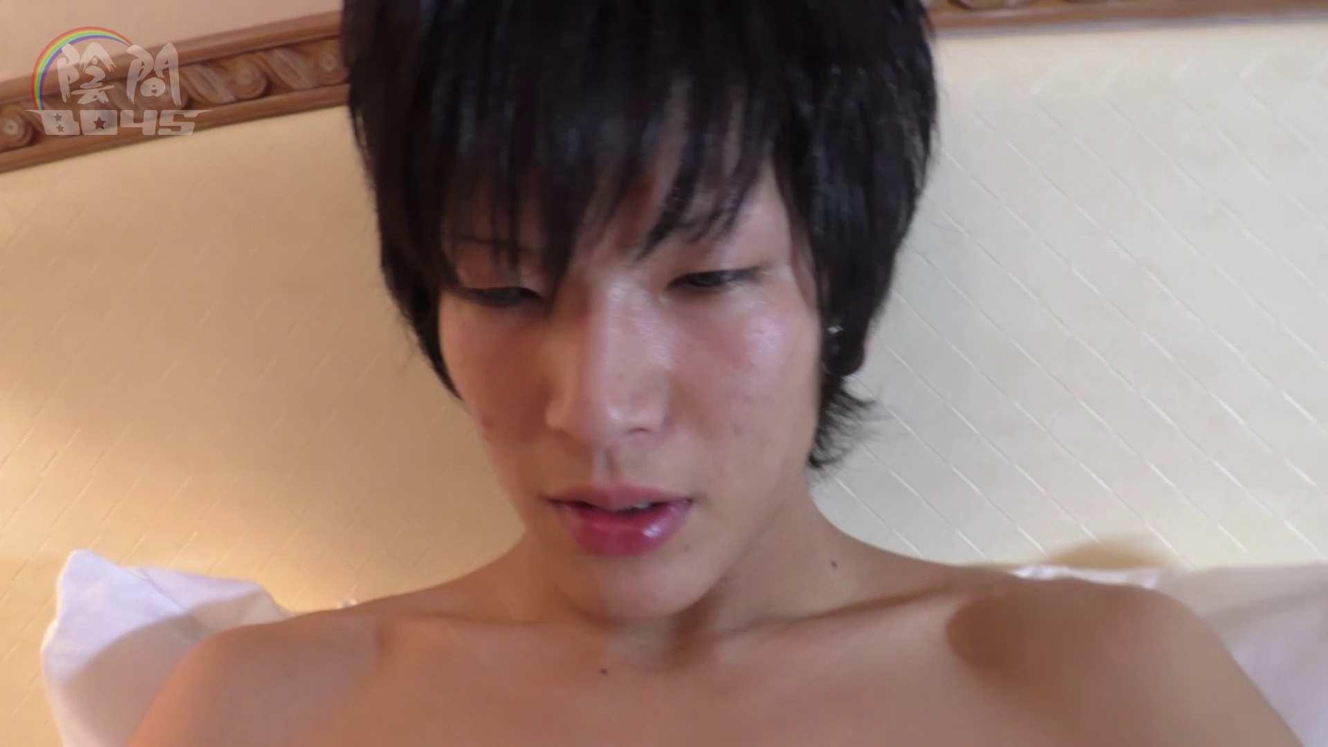 """ADのお仕事part3 part3 No.05""""アナルやばいっす"""" アナル  109pic 5"""