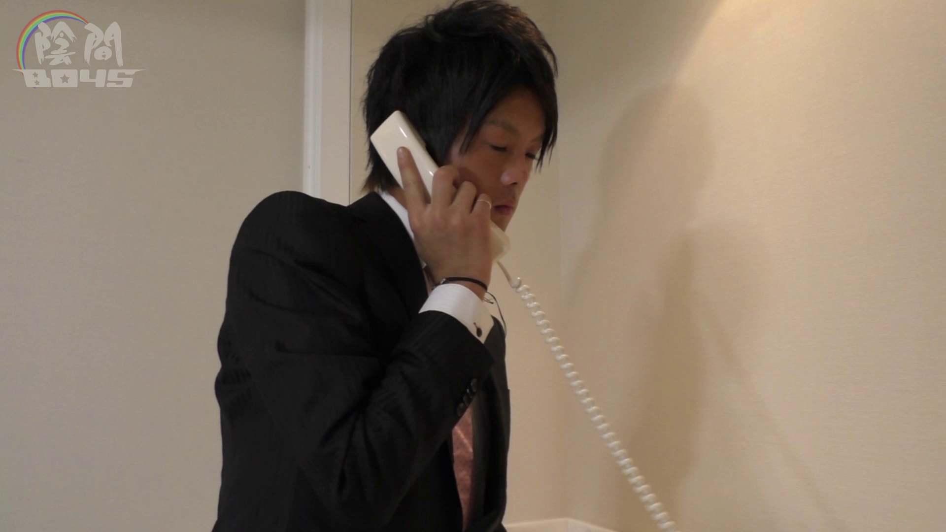 """「キャバクラの仕事は""""アナル""""から3FILE.01 アナル  55pic 8"""