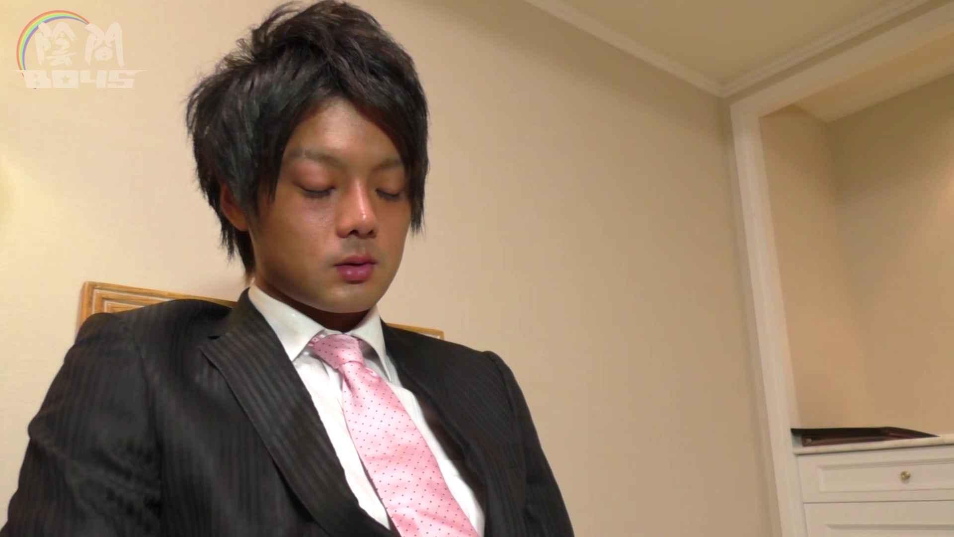"""「キャバクラの仕事は""""アナル""""から3FILE.02 アナル  93pic 72"""