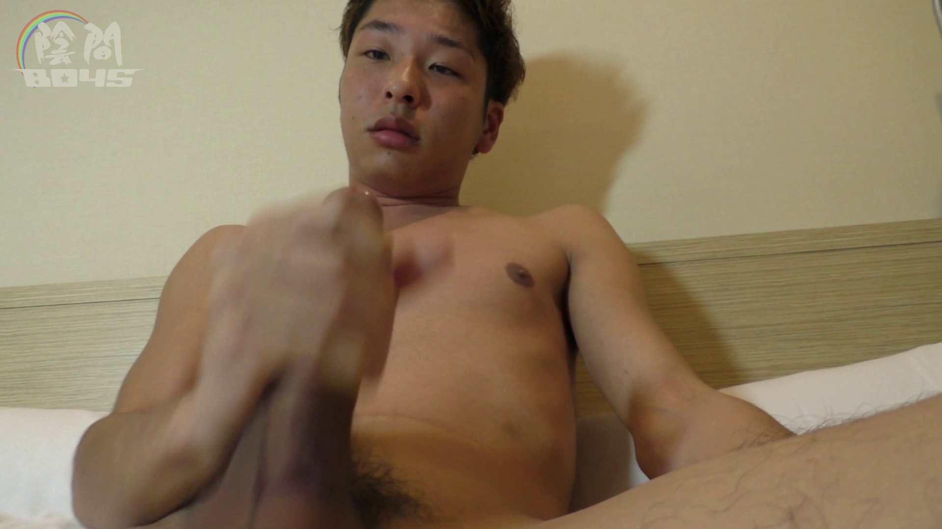 デカチン探偵・かしこまり!Part1File.03 セックス  56pic 32
