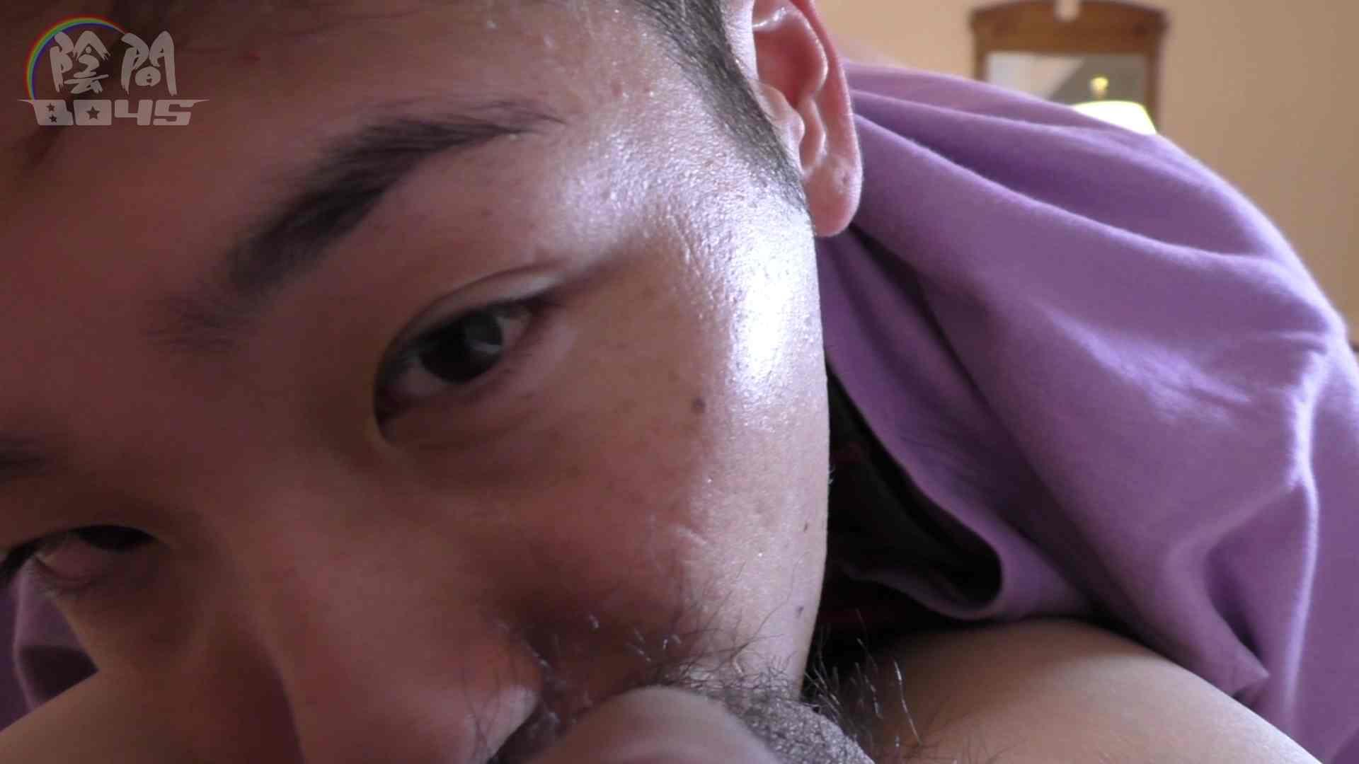 デカチン探偵・かしこまり!Part1File.06 童顔  73pic 22