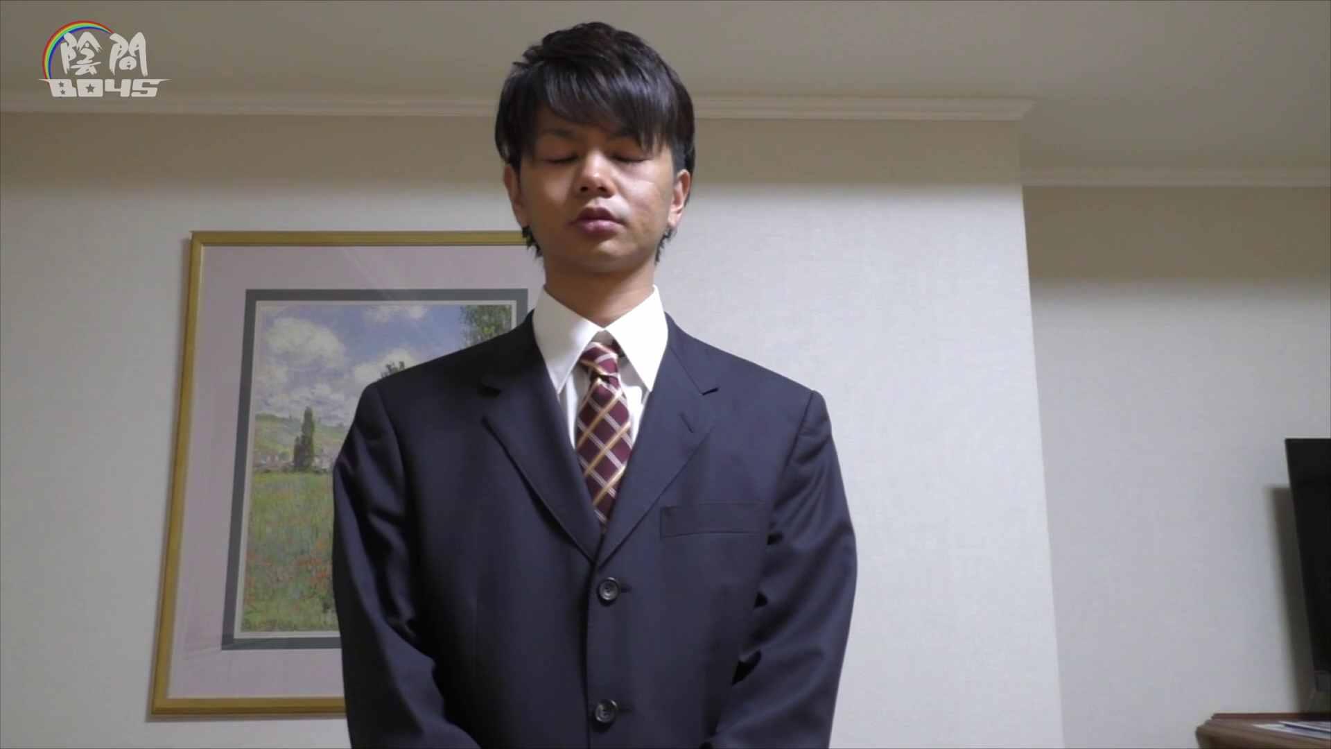 陰間BOYS~キャバクラの仕事はアナルから4 Vol.01 受け  70pic 2