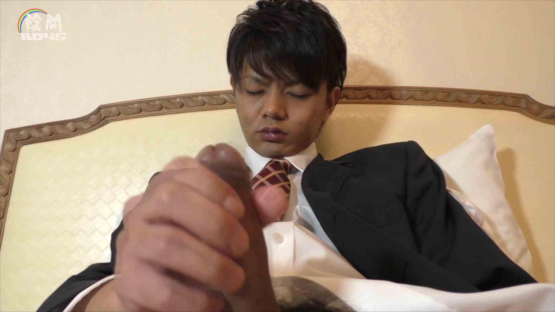 陰間BOYS~キャバクラの仕事はアナルから4 Vol.01 受け  70pic 11