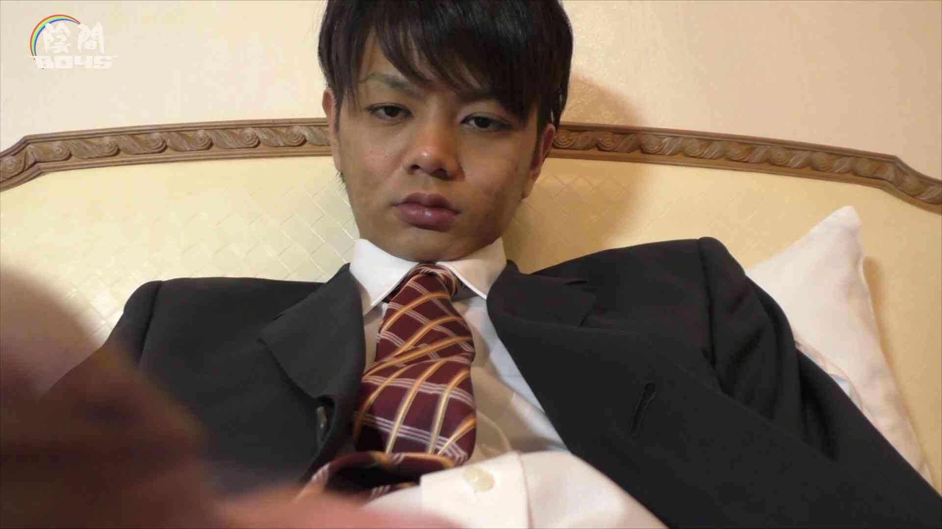 陰間BOYS~キャバクラの仕事はアナルから4 Vol.01 受け  70pic 12