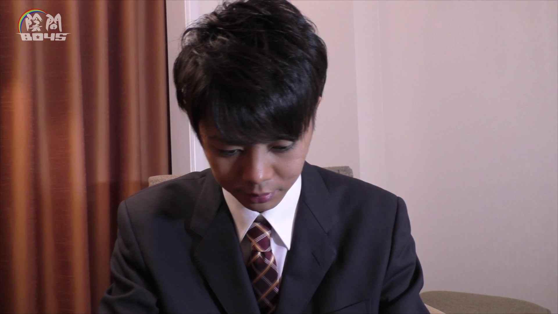 陰間BOYS~キャバクラの仕事はアナルから4 Vol.01 受け  70pic 27