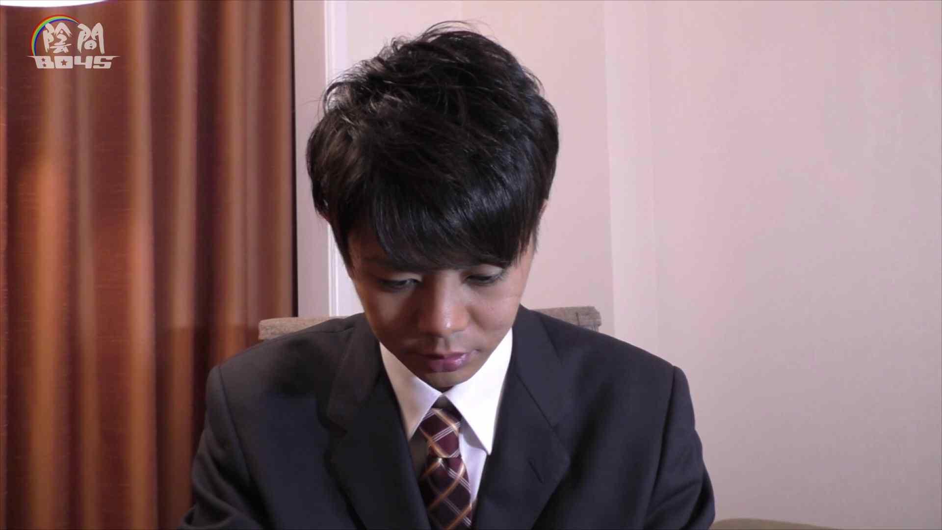 陰間BOYS~キャバクラの仕事はアナルから4 Vol.01 受け  70pic 28