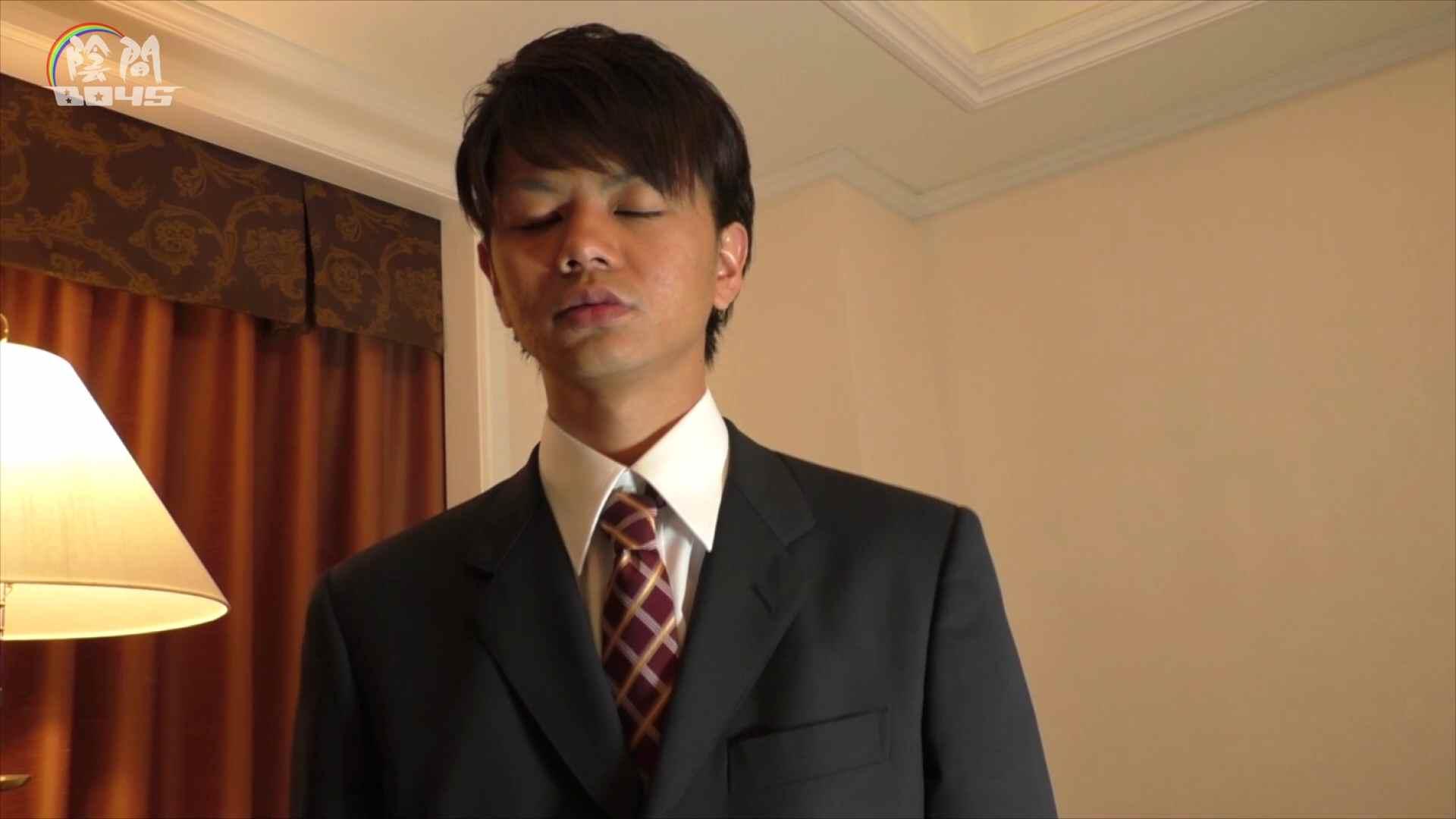 陰間BOYS~キャバクラの仕事はアナルから4 Vol.01 受け  70pic 33