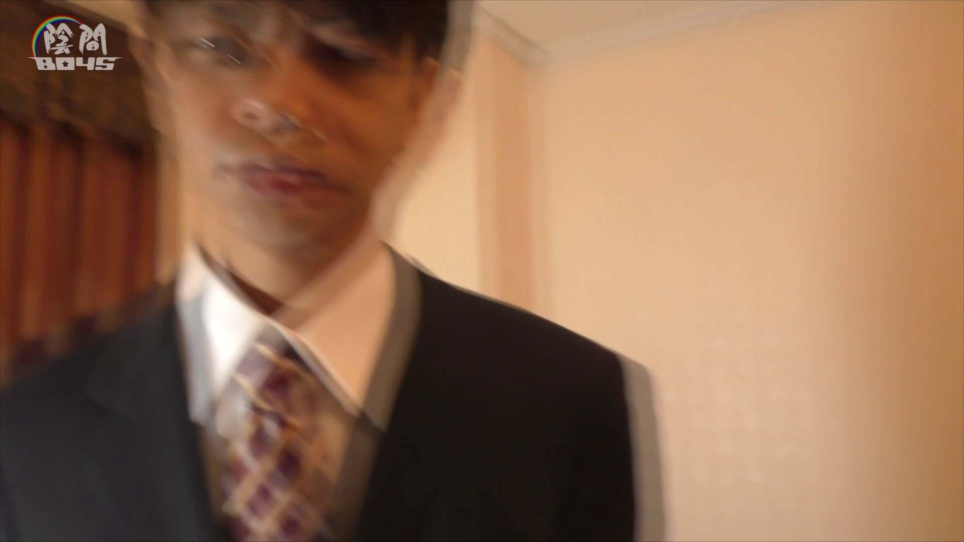 陰間BOYS~キャバクラの仕事はアナルから4 Vol.01 受け  70pic 59