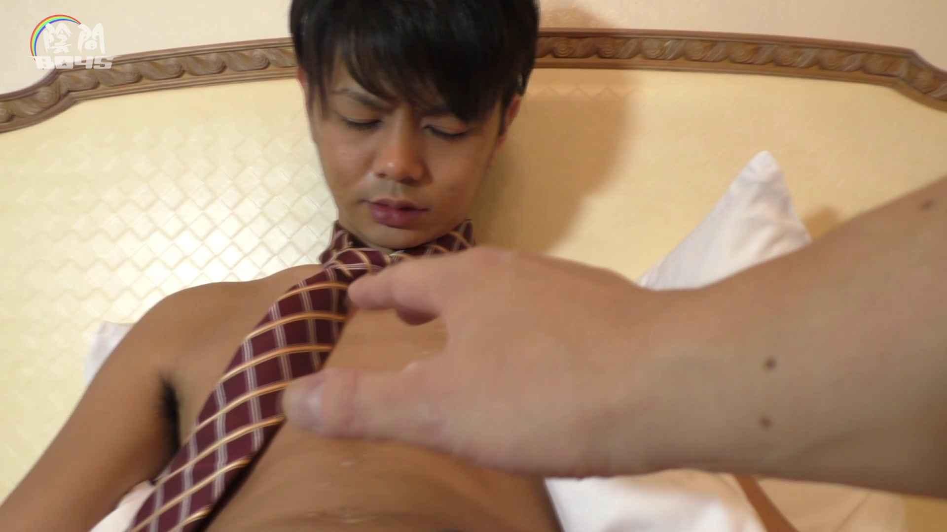 陰間BOYS~キャバクラの仕事はアナルから4 Vol.02 発射  111pic 26