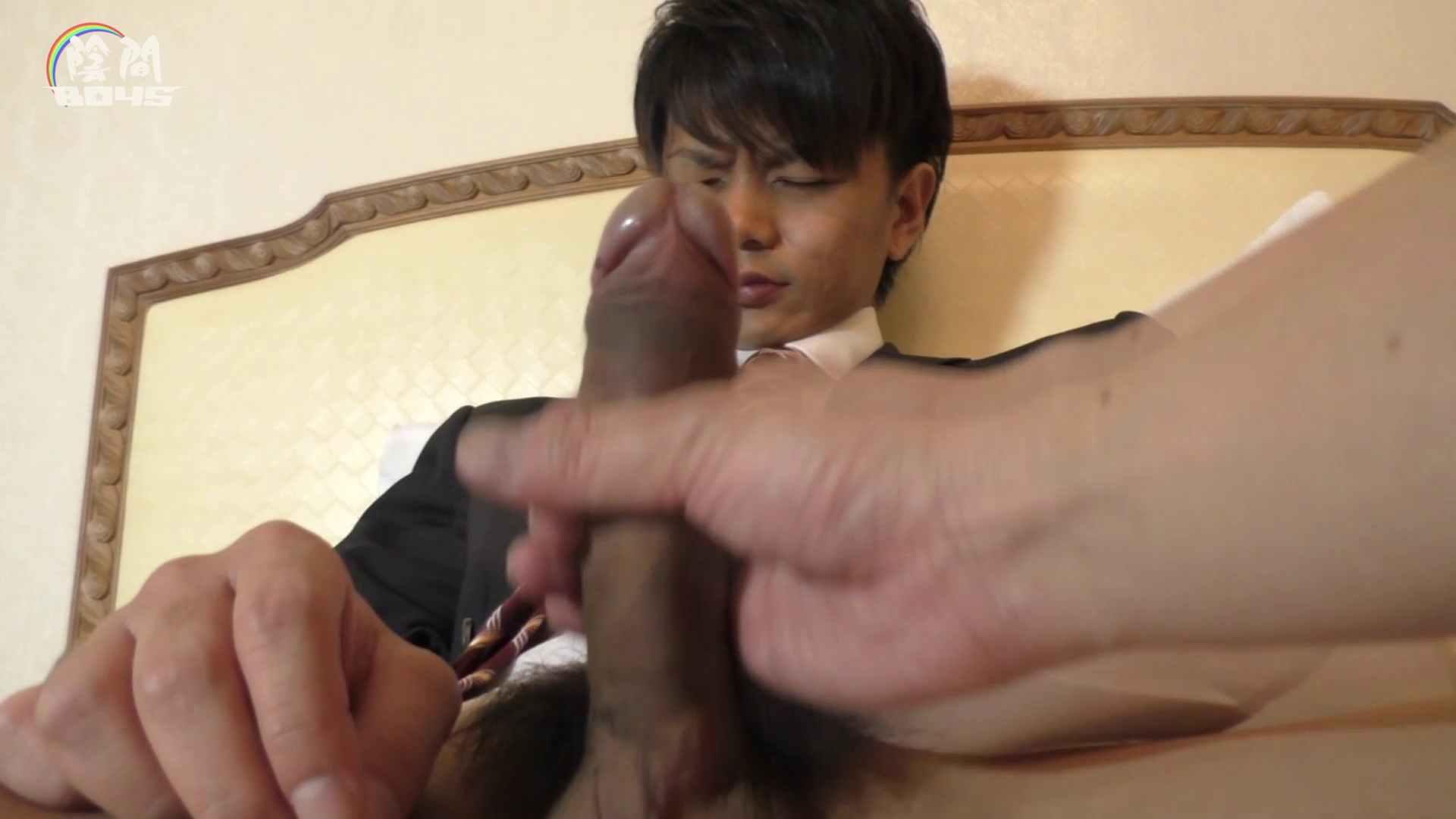 陰間BOYS~キャバクラの仕事はアナルから4 Vol.02 発射  111pic 55
