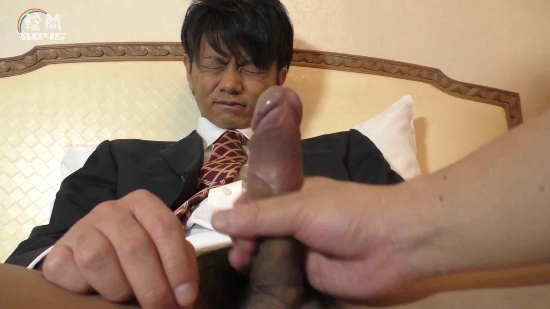 陰間BOYS~キャバクラの仕事はアナルから4 Vol.02 発射  111pic 58