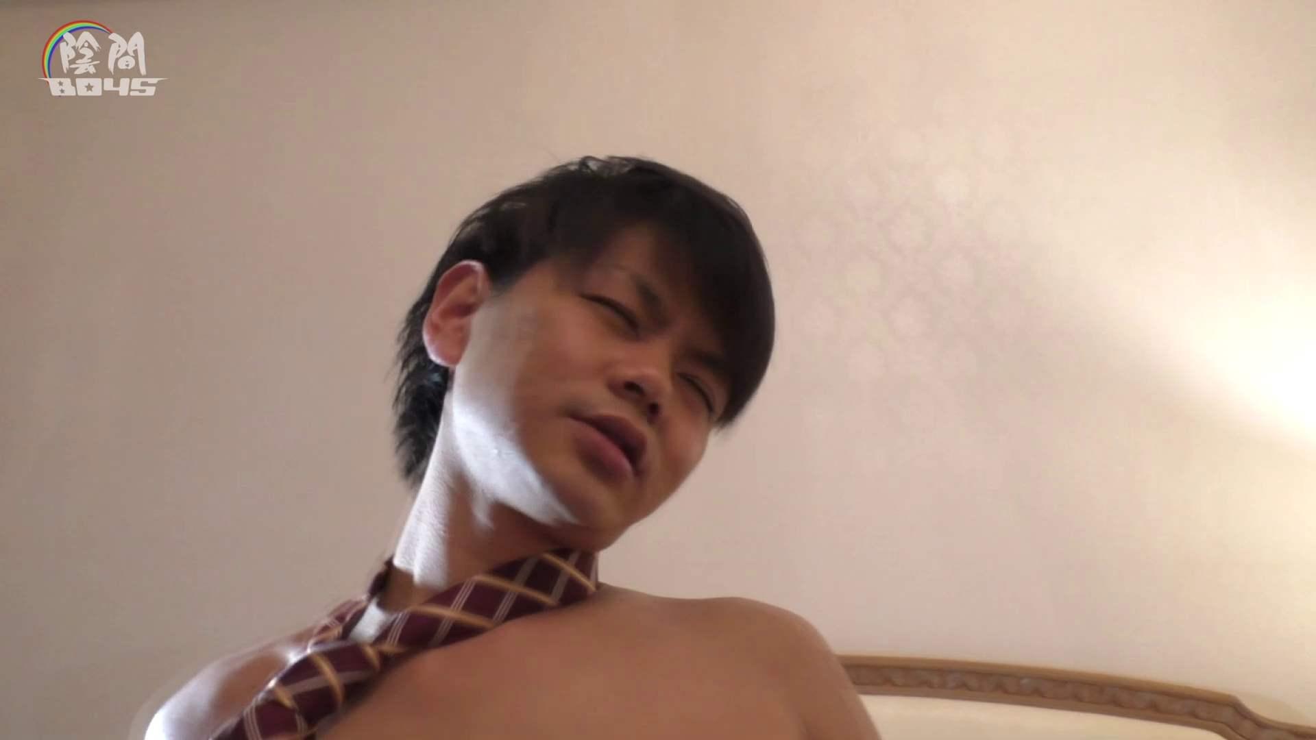 陰間BOYS~キャバクラの仕事はアナルから4 Vol.03 ザーメン  83pic 8