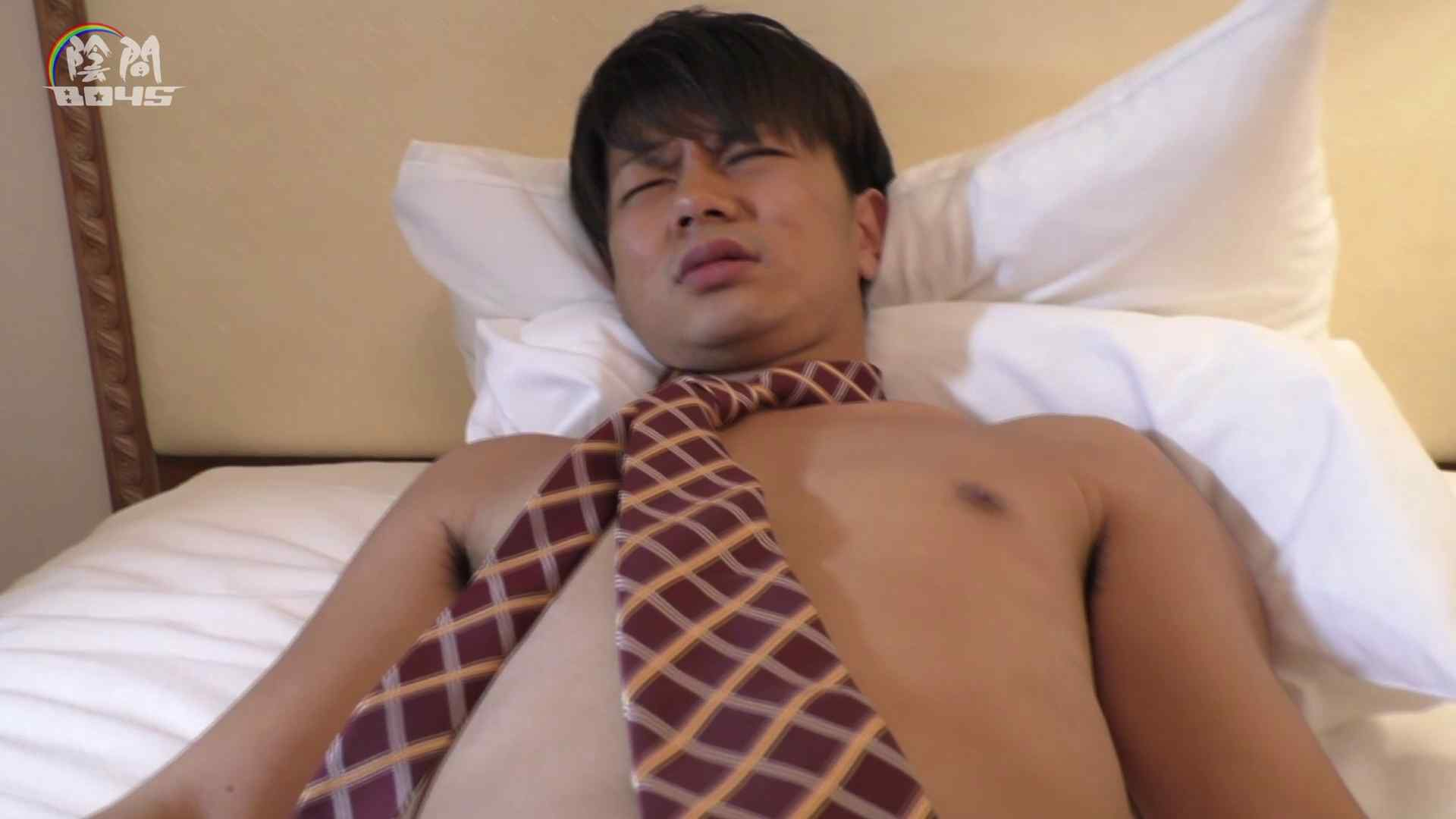 陰間BOYS~キャバクラの仕事はアナルから4 Vol.03 ザーメン  83pic 29