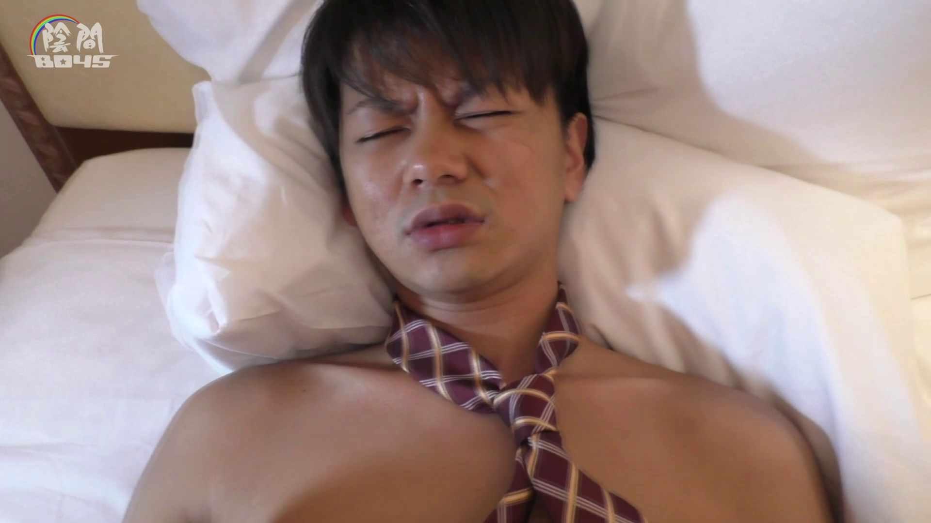 陰間BOYS~キャバクラの仕事はアナルから4 Vol.03 ザーメン  83pic 67