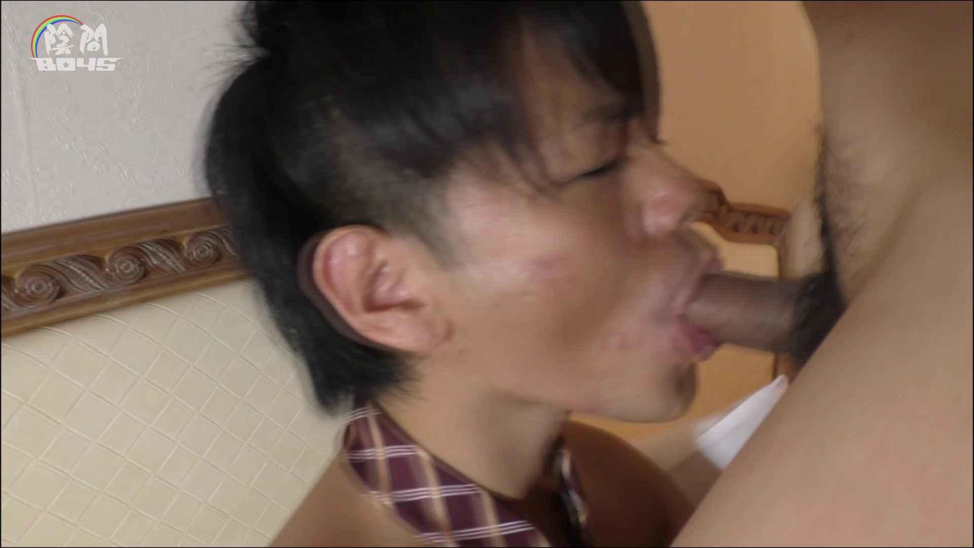 陰間BOYS~キャバクラの仕事はアナルから4 Vol.05 エッチ  82pic 11