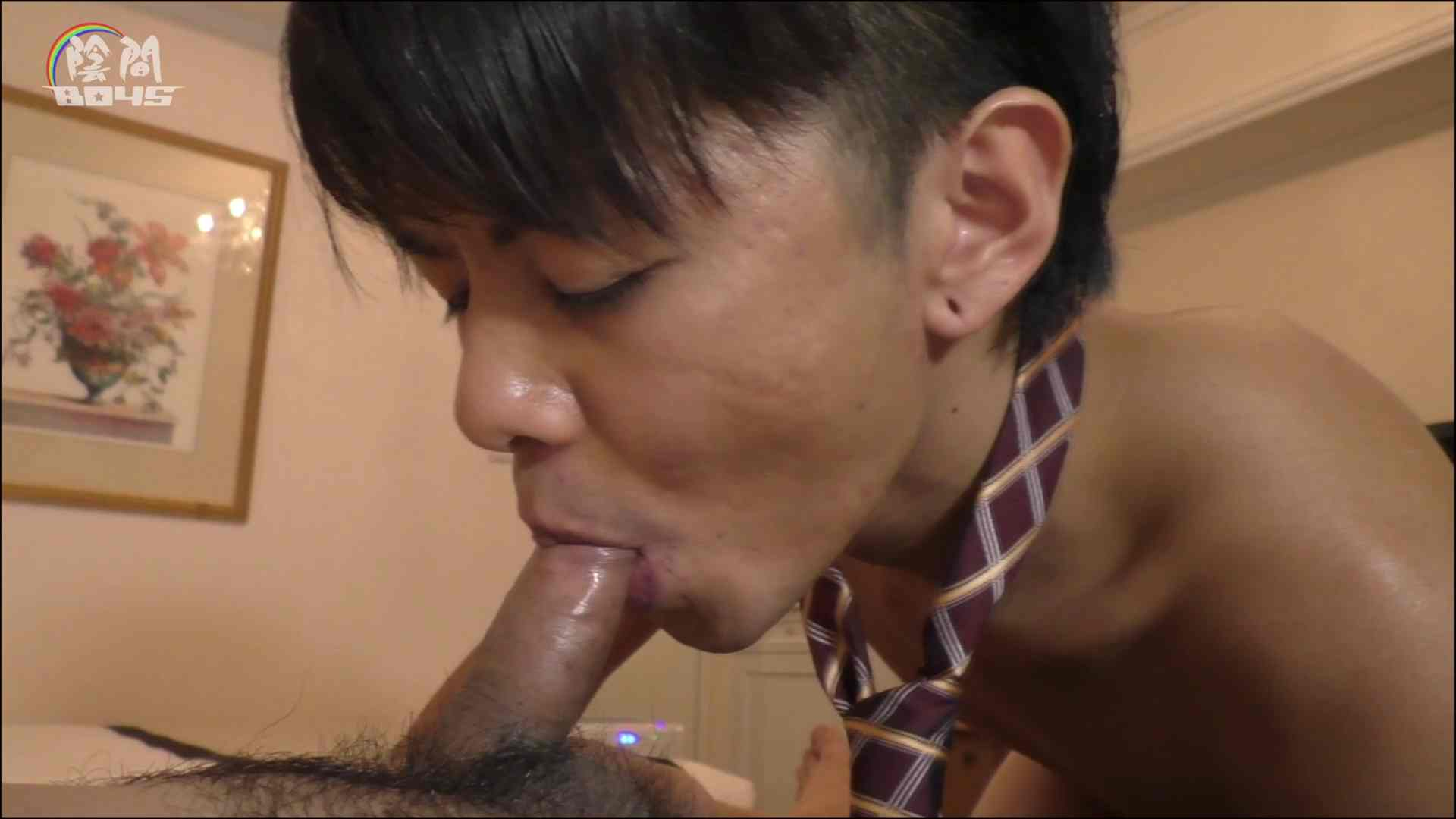 陰間BOYS~キャバクラの仕事はアナルから4 Vol.05 エッチ  82pic 41