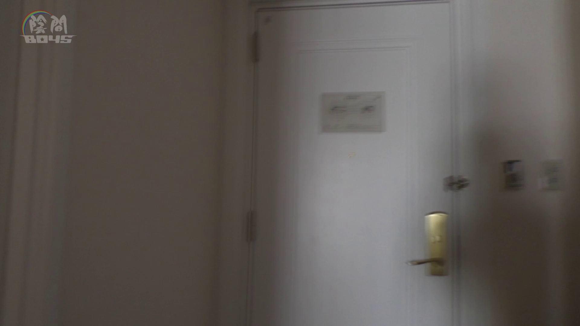 デカチン探偵かしこまりpart2 No.03 童顔  90pic 90
