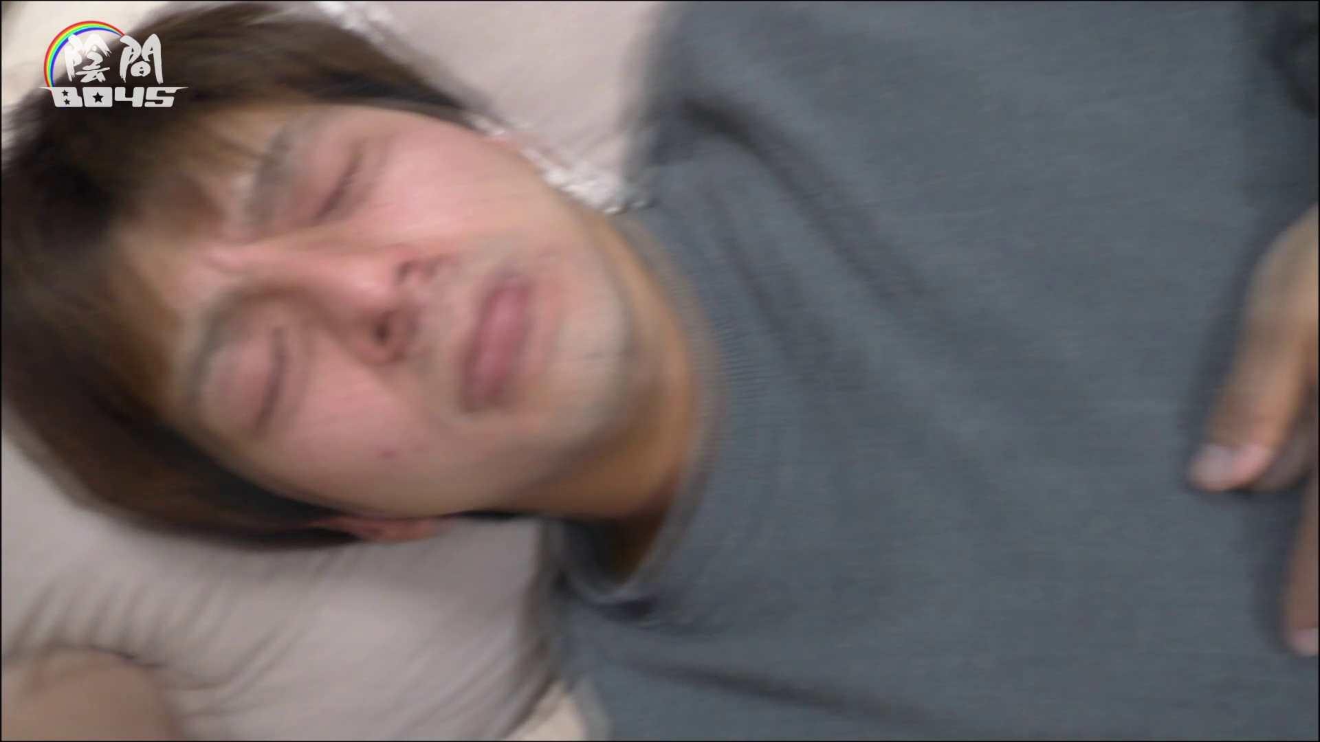 アナルは決して眠らない No.05 アナル  81pic 19