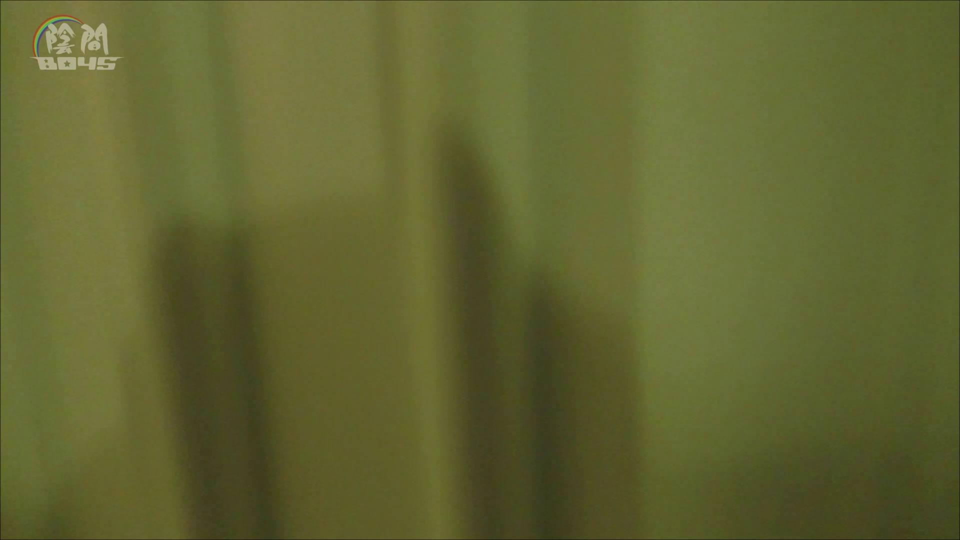 陰間BOYS~「アナルだけは許して…3」~06 ザーメン  111pic 16