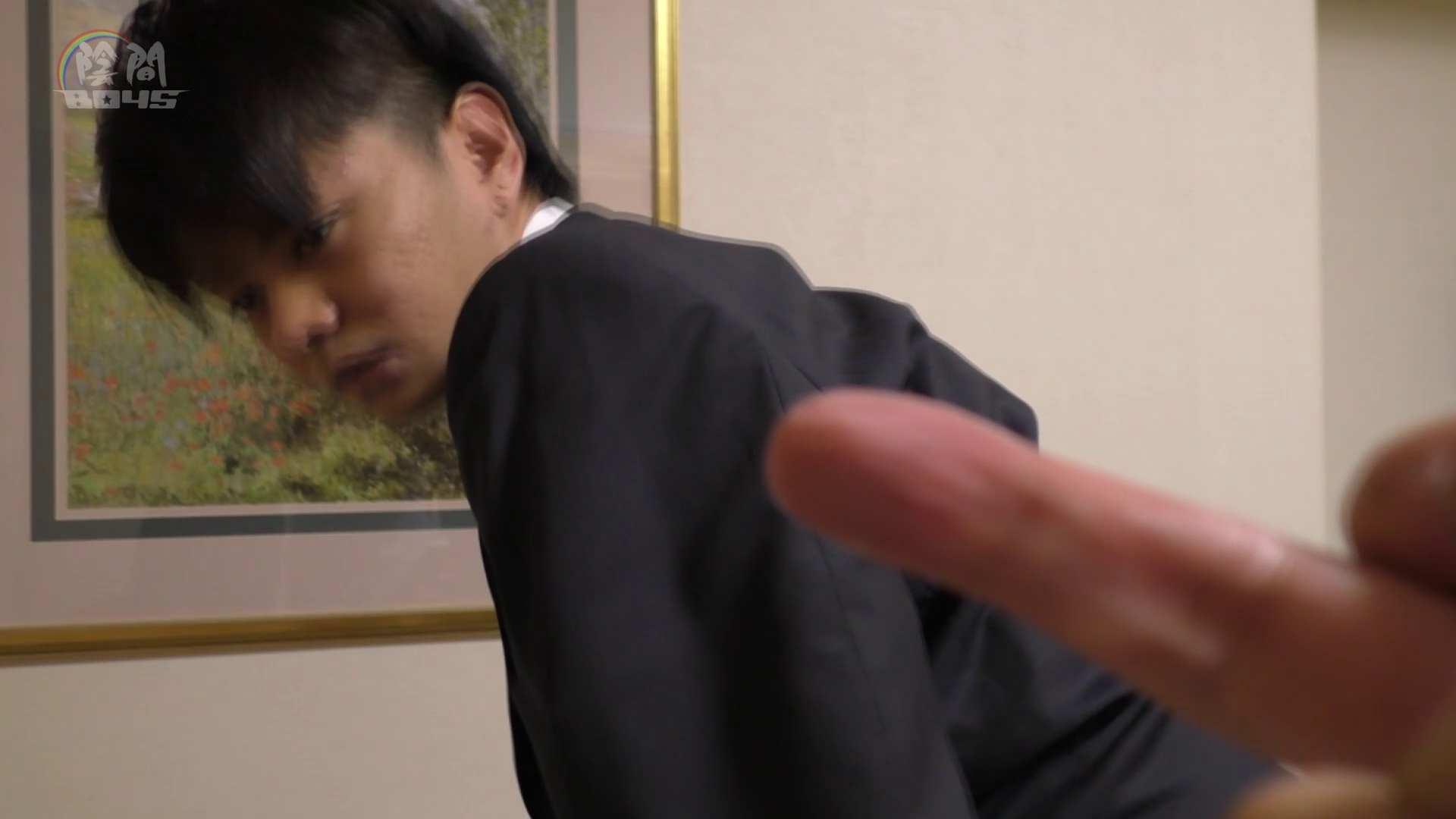 キャバクラの仕事はアナルから6  ~アナルの囁き~Vol.02 オナニー  76pic 6