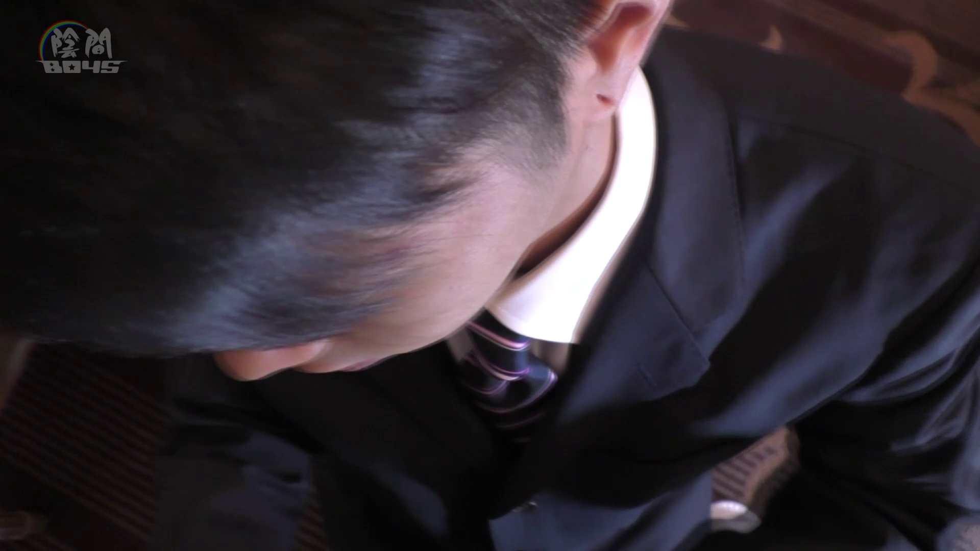 キャバクラの仕事はアナルから6  ~アナルの囁き~Vol.03 発射  110pic 43