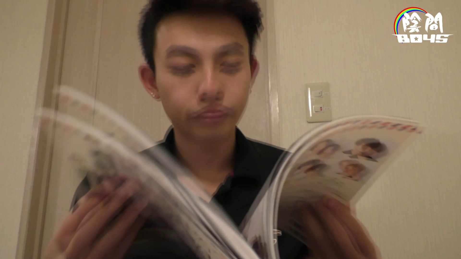 「君のアナルは」part1  ~ノンケの掟破り~Vol.01 アナル  88pic 24