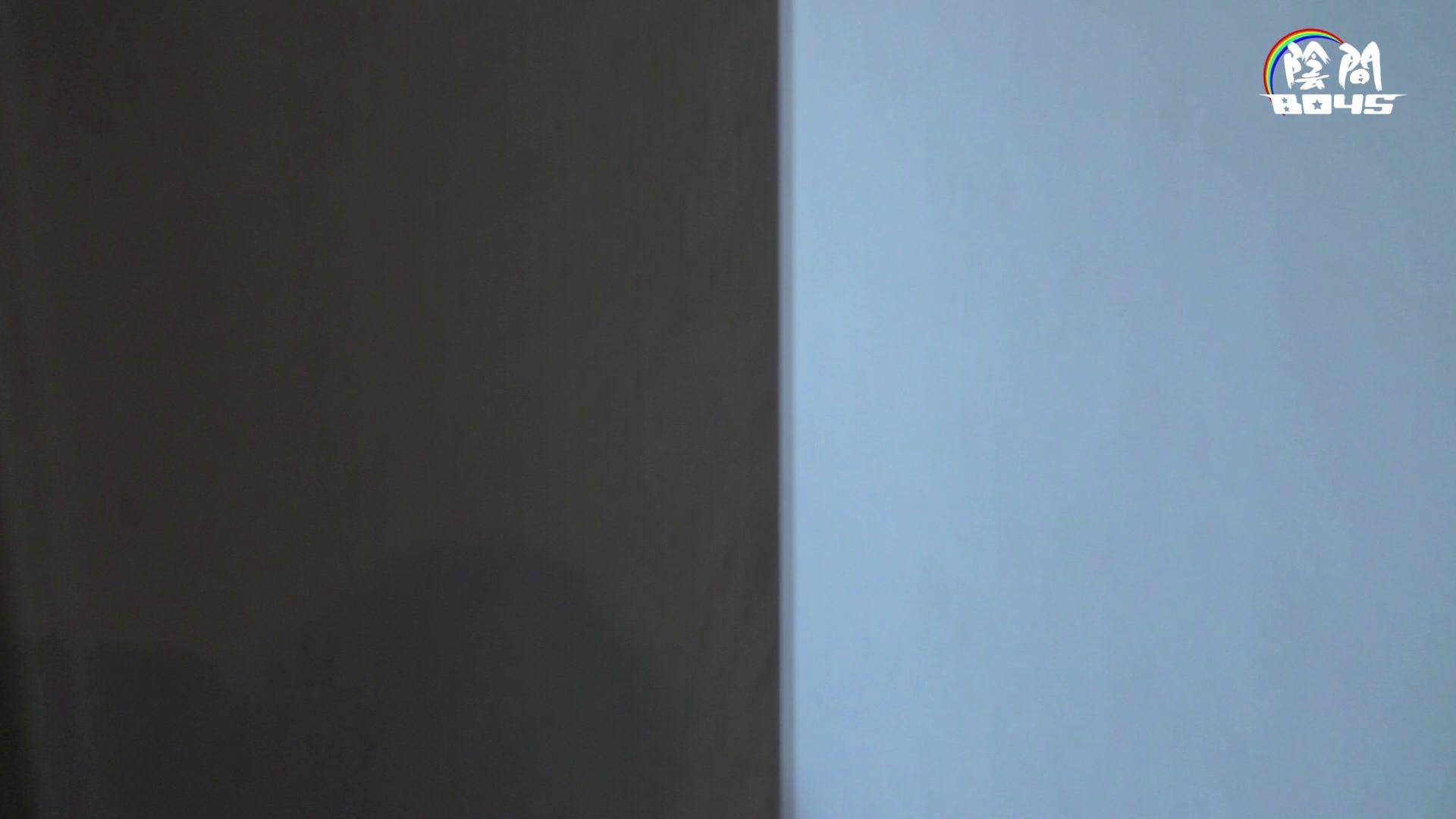 「君のアナルは」part2 ~ノンケの素顔~ Vol.03 肉  79pic 56