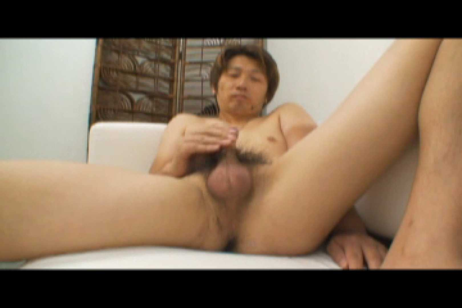 Do you like masturbation ?vol.04 オナニー  85pic 6