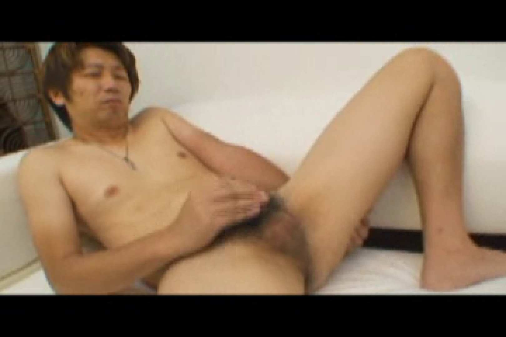 Do you like masturbation ?vol.04 オナニー  85pic 14