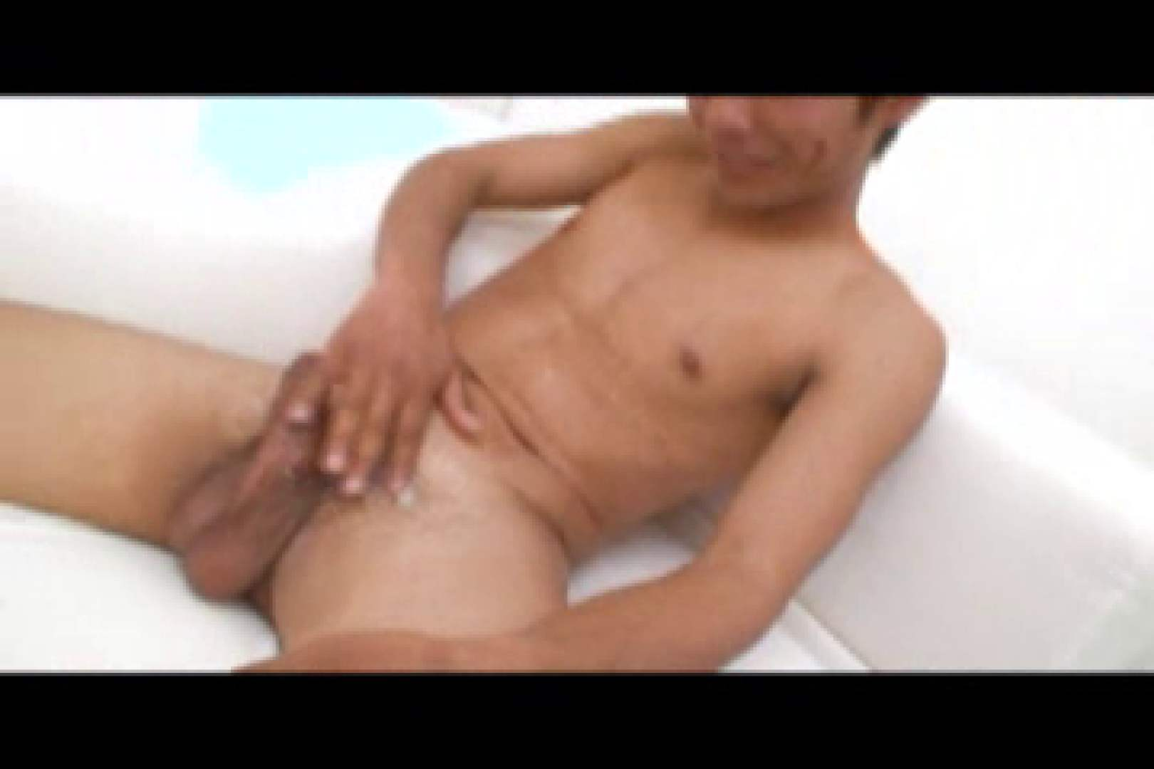 Do you like masturbation ?vol.06 大学生  89pic 22